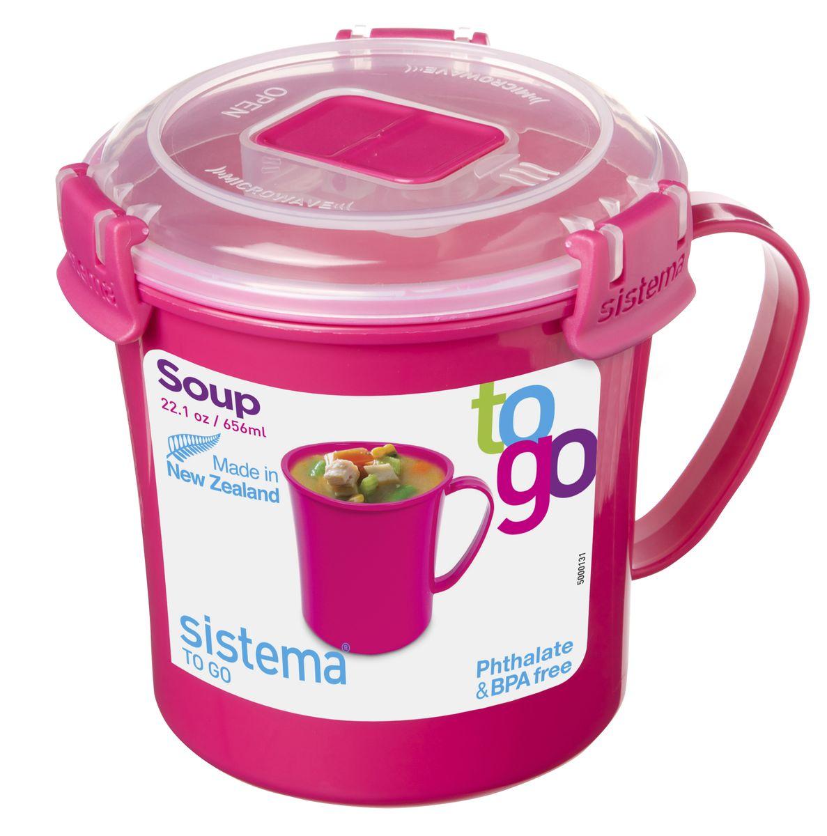 Кружка суповая Sistema TO-GO, цвет: малиновый, 656 мл21107_малиновый