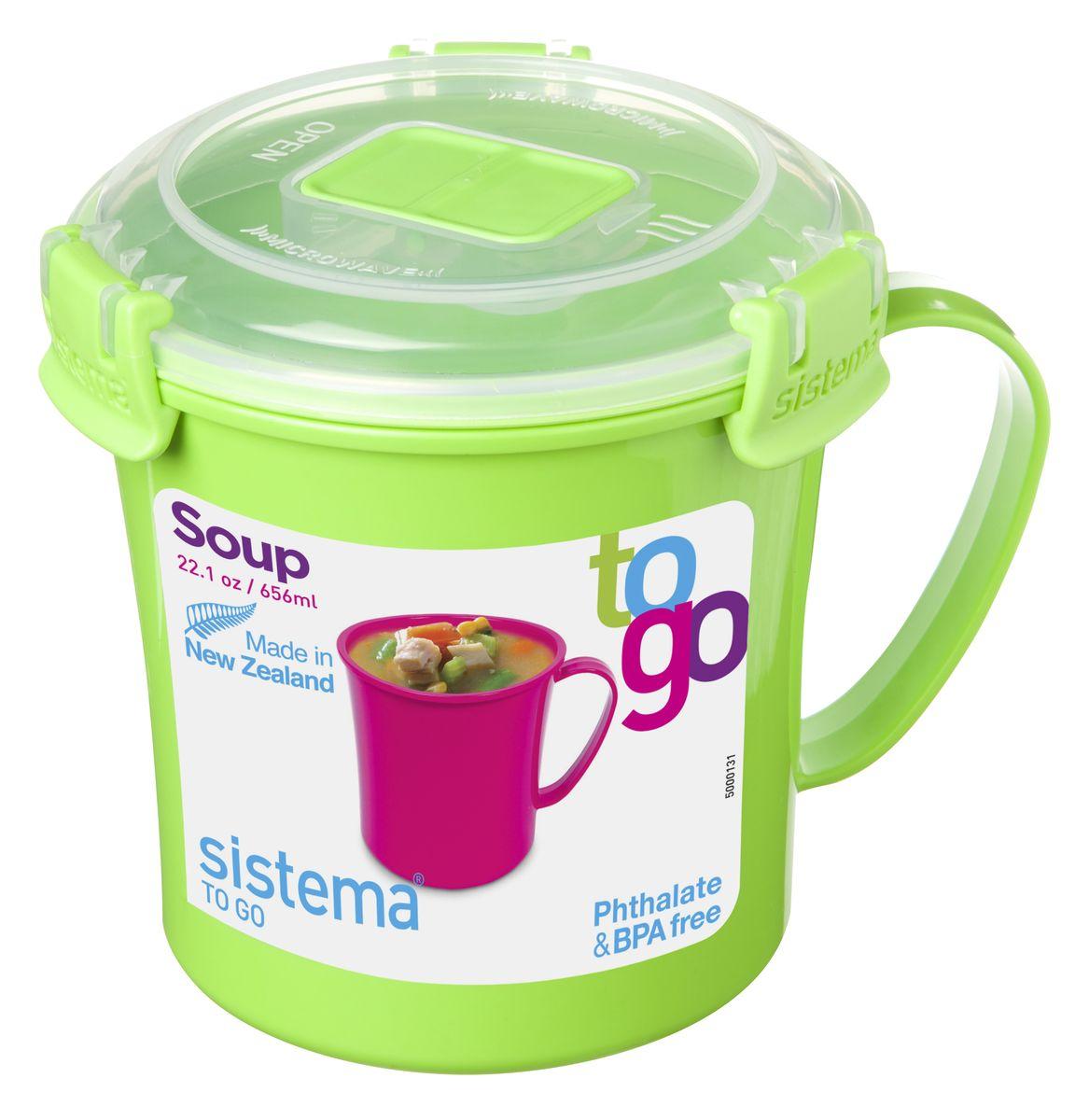 Кружка суповая Sistema TO-GO, цвет: салатовый, 656 мл21107_салатовый