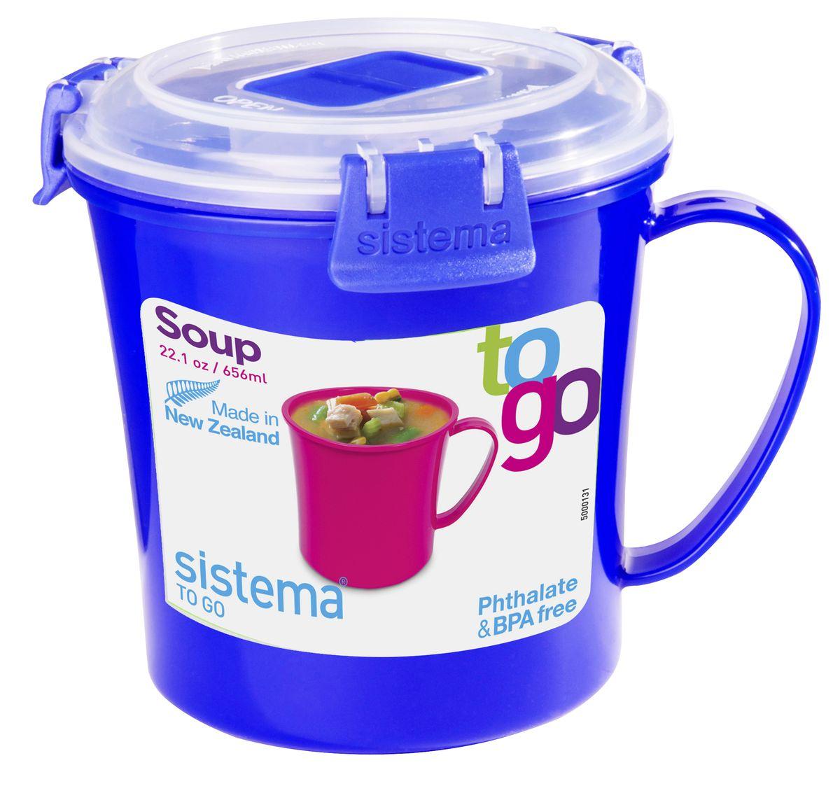 Кружка суповая Sistema TO-GO, цвет: синий, 656 мл21107_синий