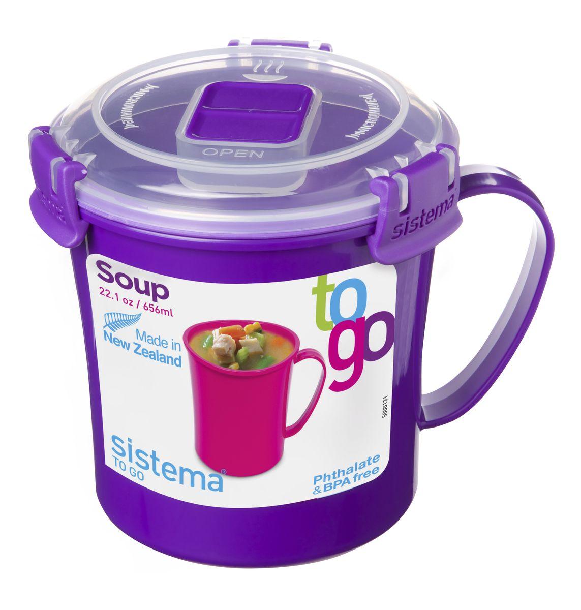 Кружка суповая Sistema TO-GO, цвет: фиолетовый, 656 мл21107_фиолетовый