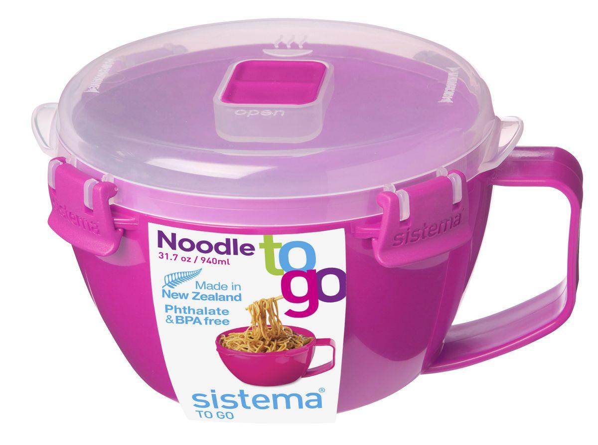Кружка для лапши Sistema TO-GO, цвет: малиновый , 940 мл21109_малиновый