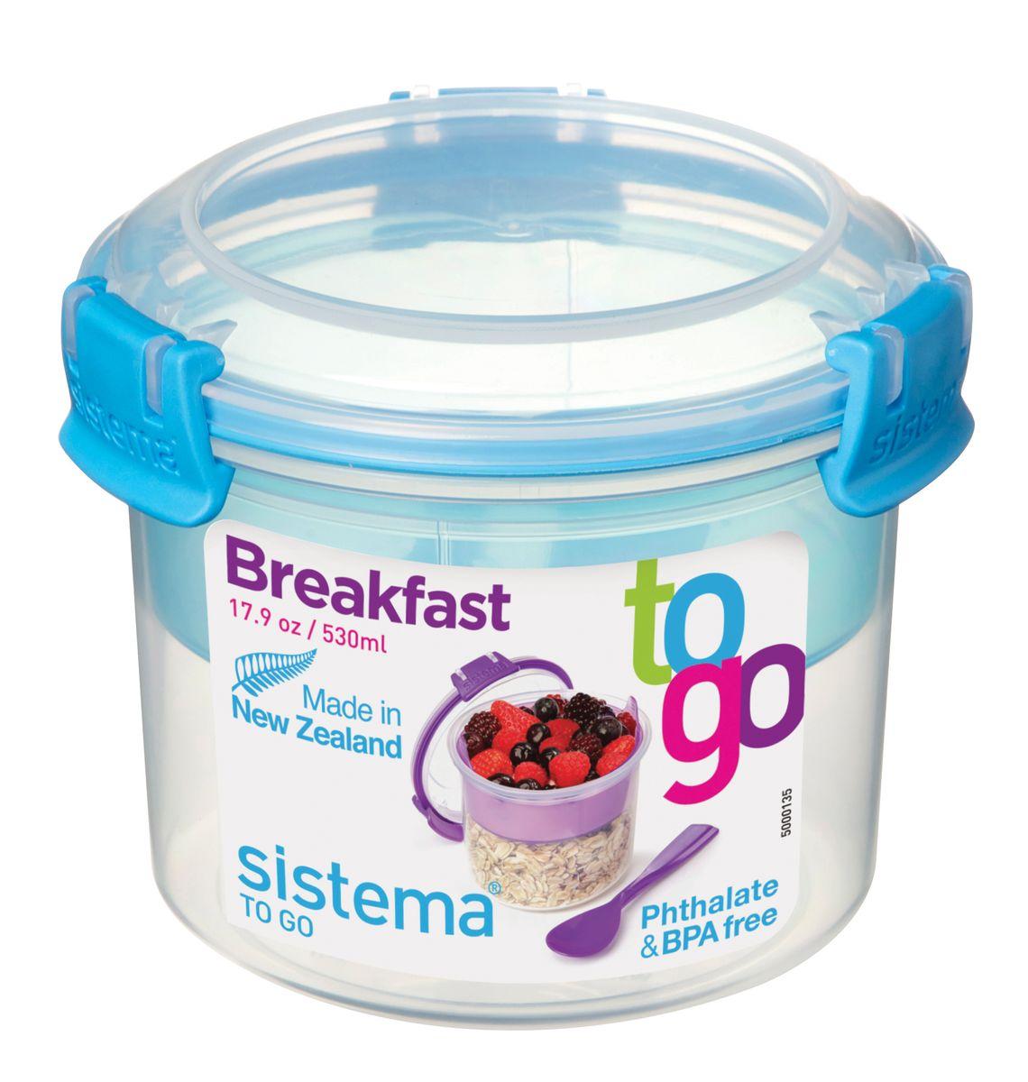 Контейнер круглый Sistema TO-GO, двухуровневый, с ложкой, цвет: голубой, 530 мл21355_голубой