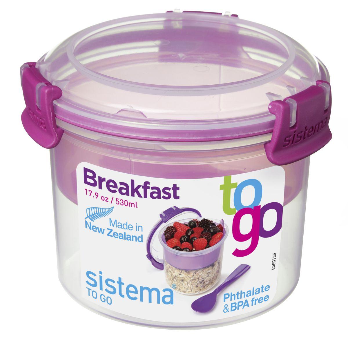 Контейнер круглый Sistema TO-GO, двухуровневый, с ложкой, цвет: малиновый, 530 мл21355_малиновый