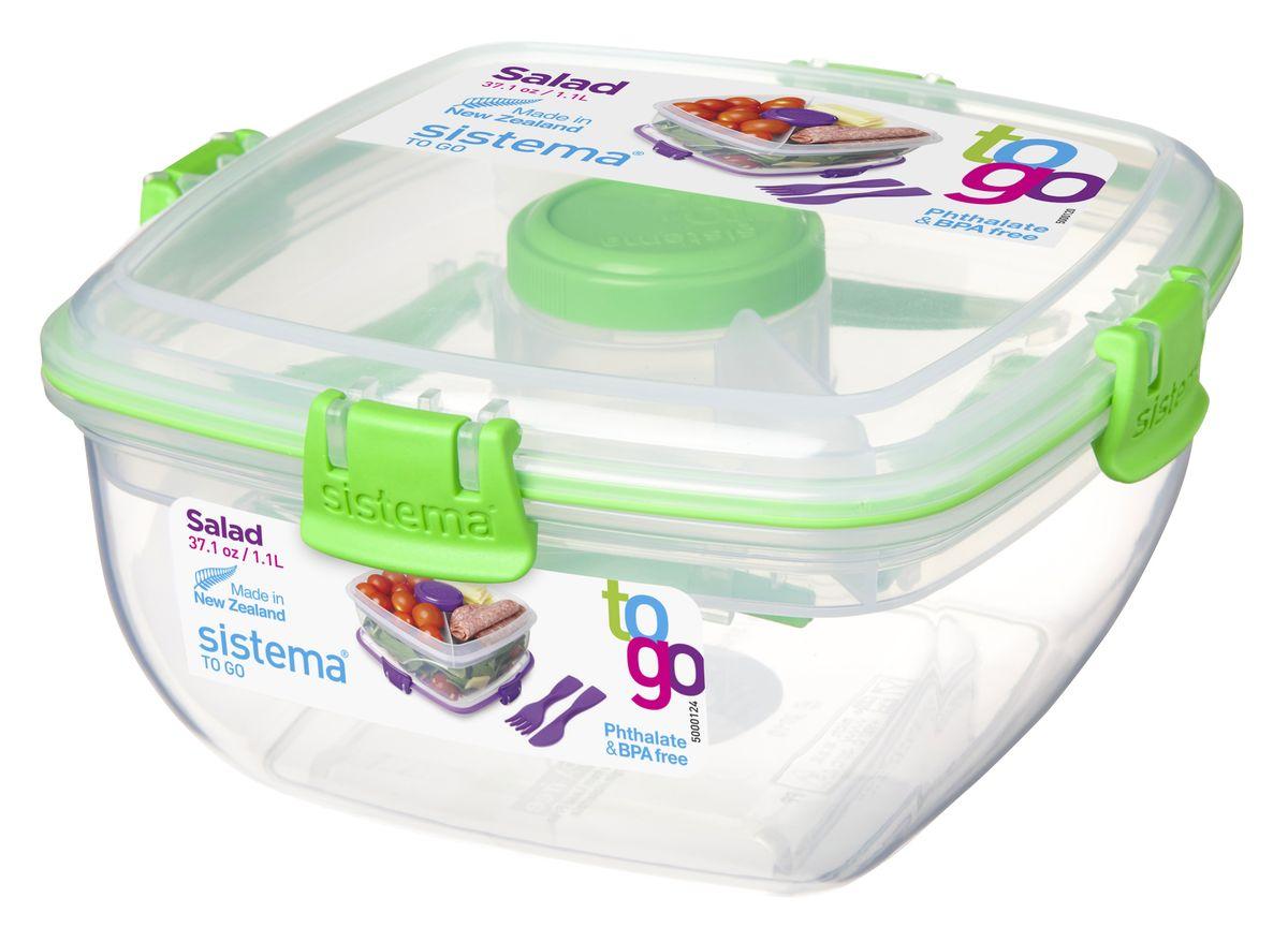 Контейнер для салата Sistema TO-GO, с разделителями и приборами, цвет: салатовый, 1 л21356_салатовый
