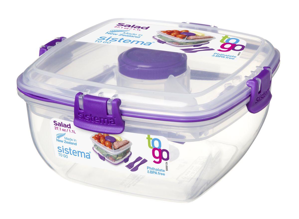Контейнер для салата Sistema TO-GO, с разделителями и приборами, цвет: фиолетовый, 1 л21356_фиолетовый