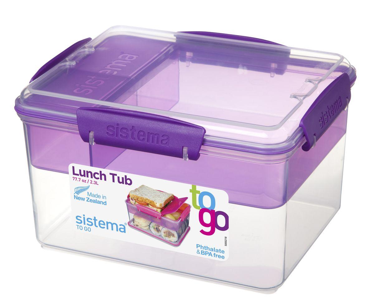 Контейнер Sistema TO-GO, двухуровневый, с разделителями, цвет: фиолетовый, 2,3 л21665_фиолетовый