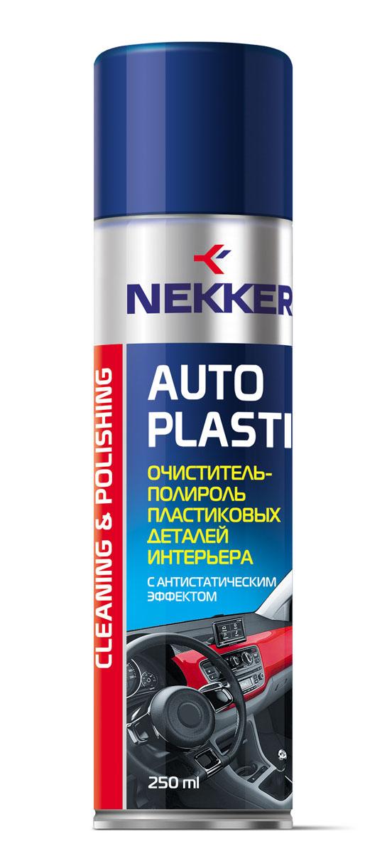 Полироль для деталей Nekker, 250 мл66804709
