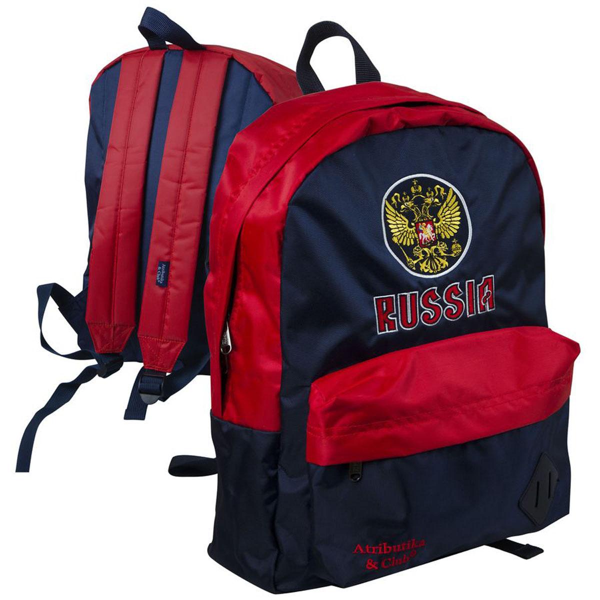 Рюкзак спортивный Россия, цвет: синий, красный. 18458