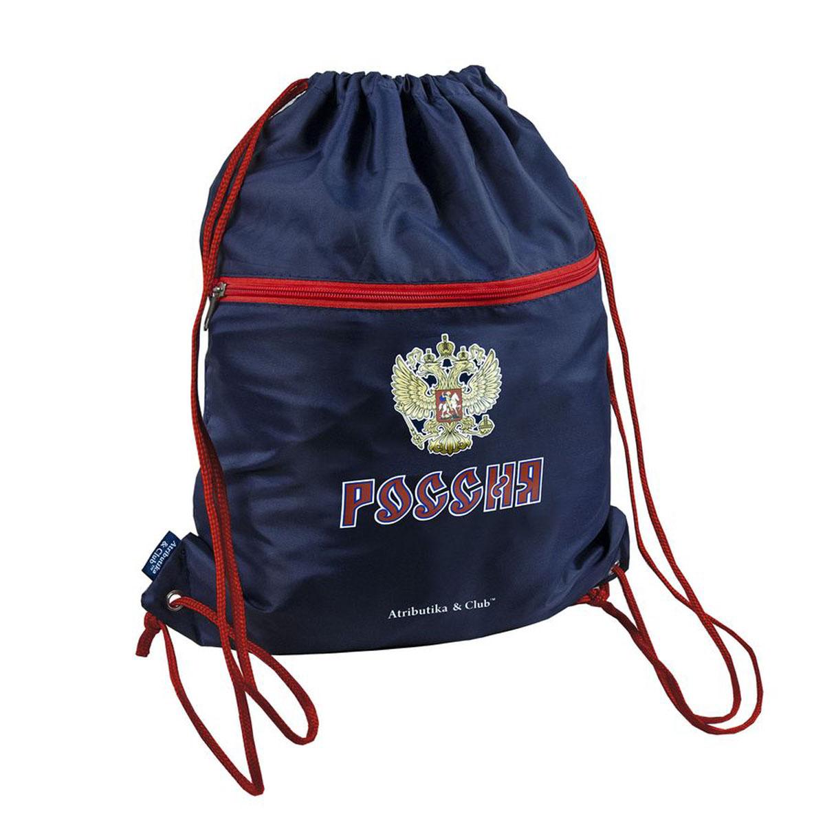 Мешок на шнурке Россия, цвет: синий. 1855618556Выполняет функции рюкзака, благодаря плечевым лямкам, которые надежно фиксируют изделие у его верхнего основания.