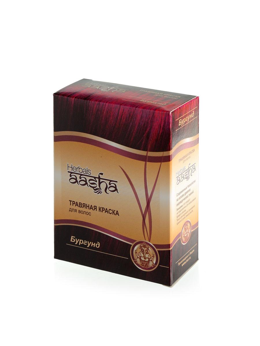 Aasha Herblas Травяная краска для волос Бургунд, 6 х 10 г841028002030Композиция индийской хны и растительных экстрактов окрашивает волосы в насыщенный красный цвет с черным отливом, придает им дополнительный объем и здоровый вид. Защищает волосы, закрашивает седину при степени до 30%