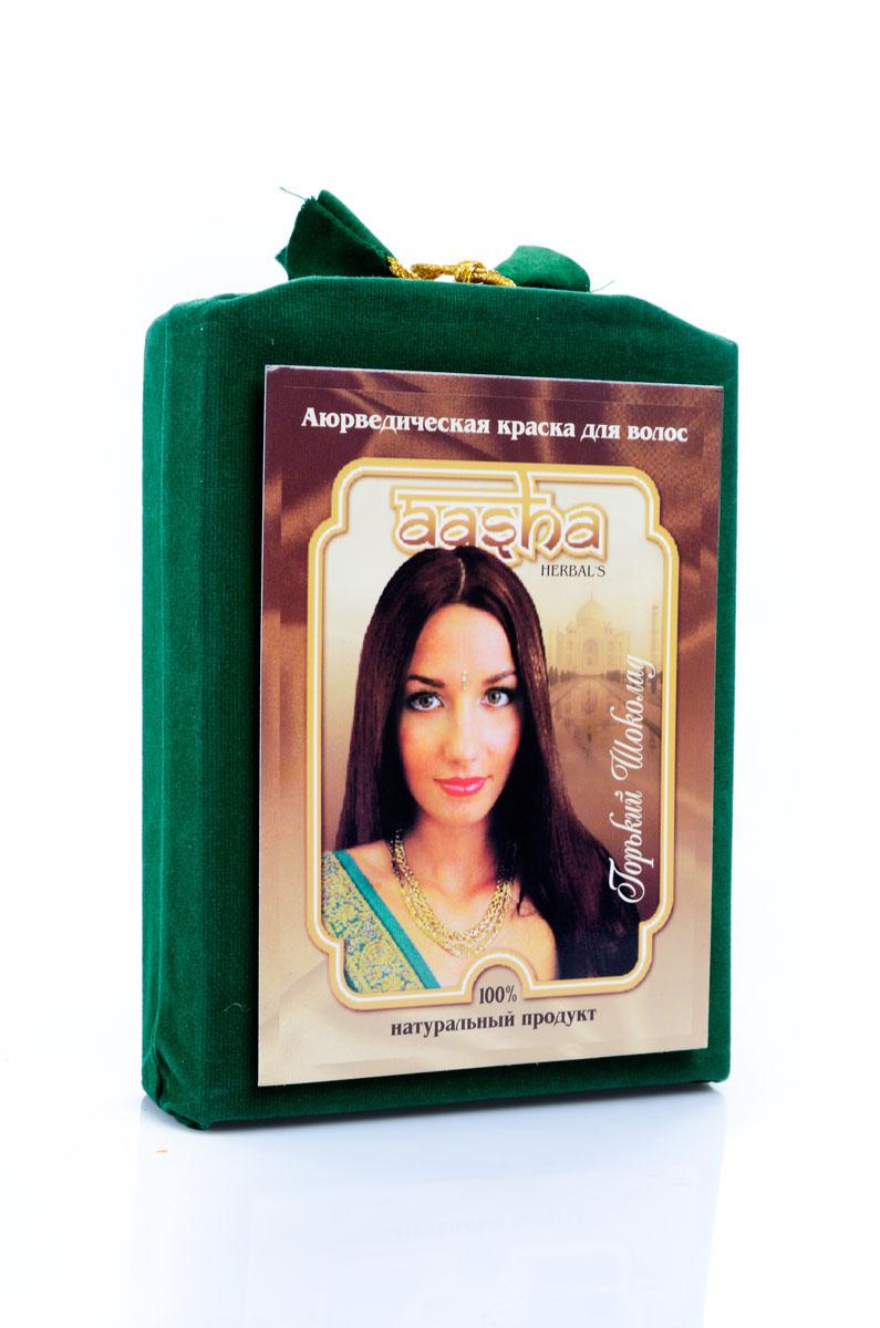 Aasha Herbals Аюрведичесая краска для волос Горький Шоколад, 100 г841028002085Композиция натуральной индийской хны и 24 растений с лечебными свойствами. Краска Горький Шоколад окрашивает волосы в насыщенный цвет темного шоколада. После первого окрашивания цвет сохраняется 2-3 недели. В комплект входят шапочка, перчатки, кисточка, инструкция по применению