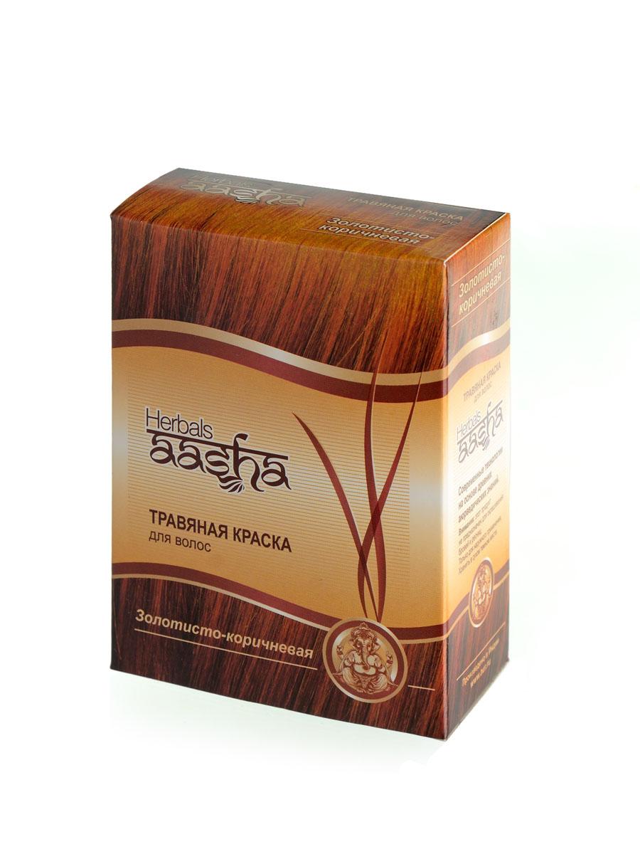 Aasha Herbals Травяная краска для волос Золотисто-коричневый, 6 х 10 г