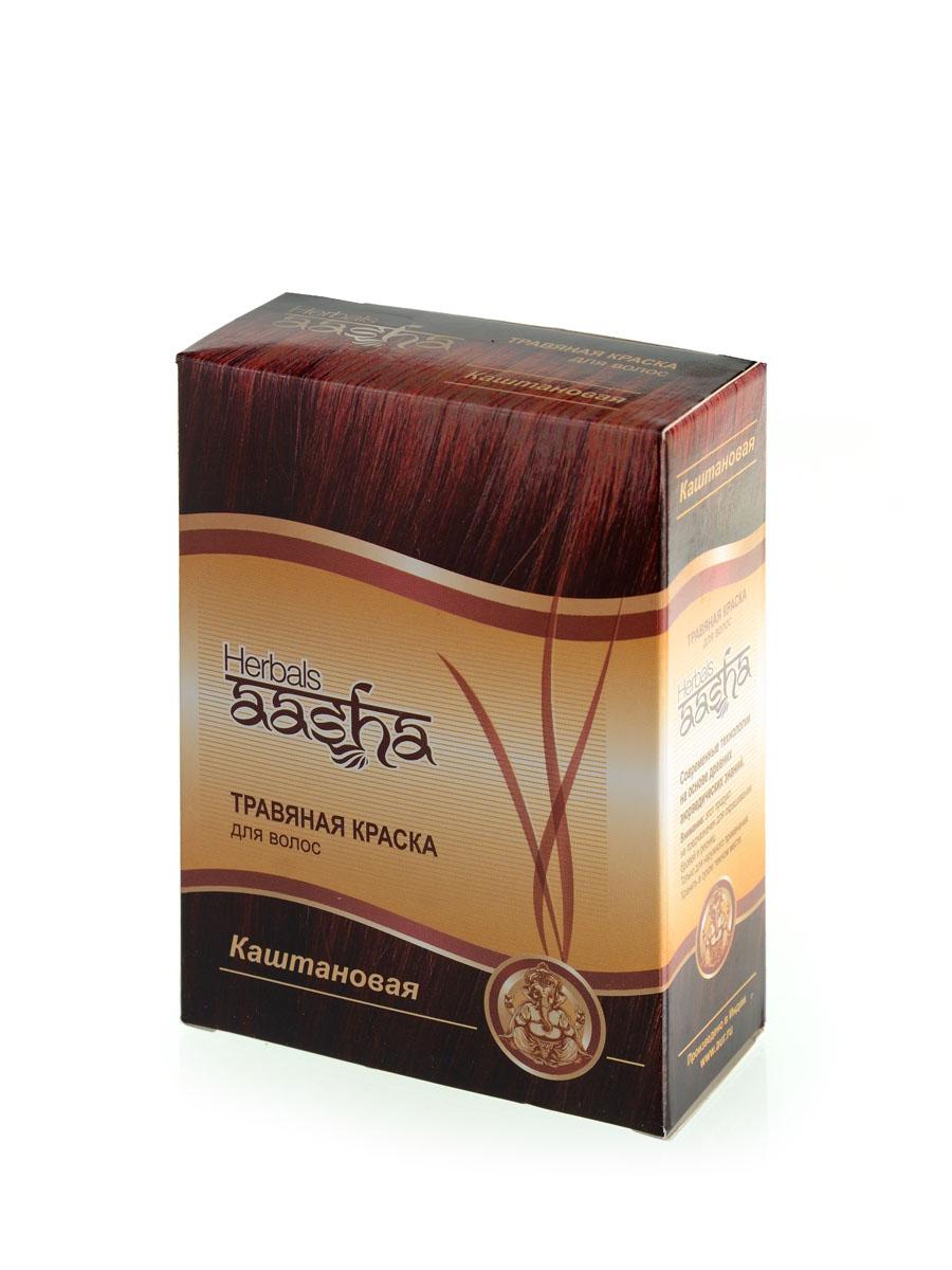 Aasha Herbals Травяная краска для волос Каштановый, 6 х 10 г