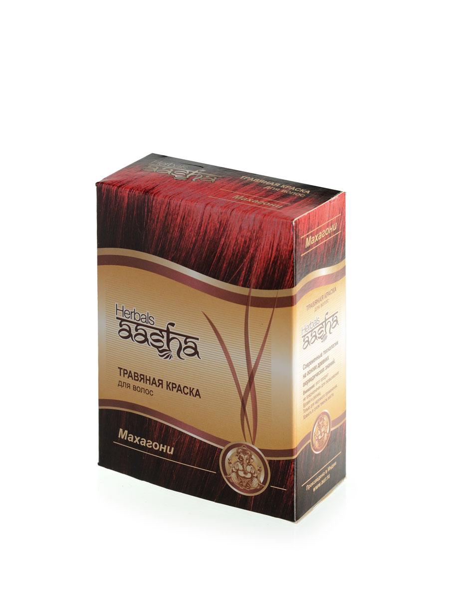 Aasha Herbals Травяная краска для волос Махагони, 6 х 10 г