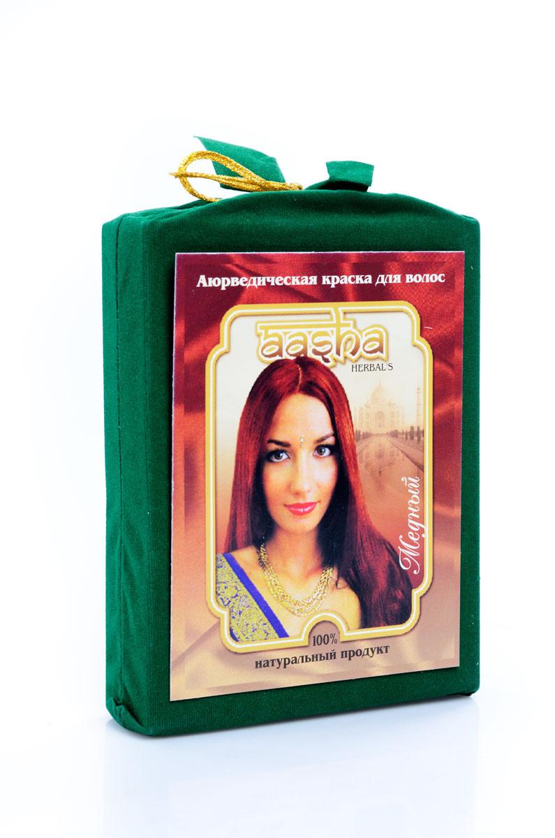 Aasha Herbals Аюрведическая краска для волос Медный, 100 г841028002092Композиция натуральной индийской хны и 24 растений с лечебными свойствами. Краска Медный окрашивает волосы в рыжий цвет с красноватым оттенком. После первого окрашивания цвет сохраняется 2-3 недели. В комплект входят шапочка, перчатки, кисточка, инструкция по применению