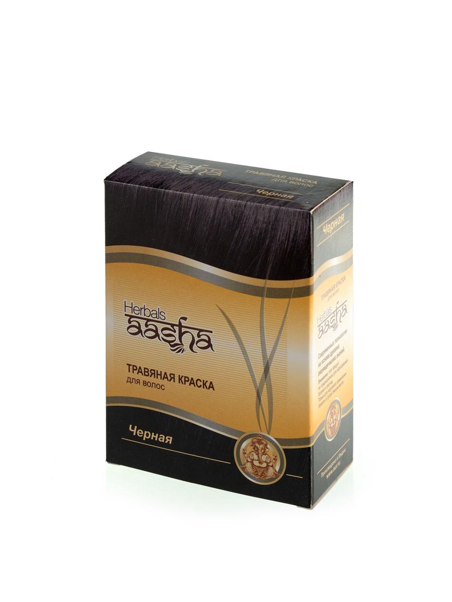 Aasha Herbals Травяная краска для волос Черный, 6 х 10 г