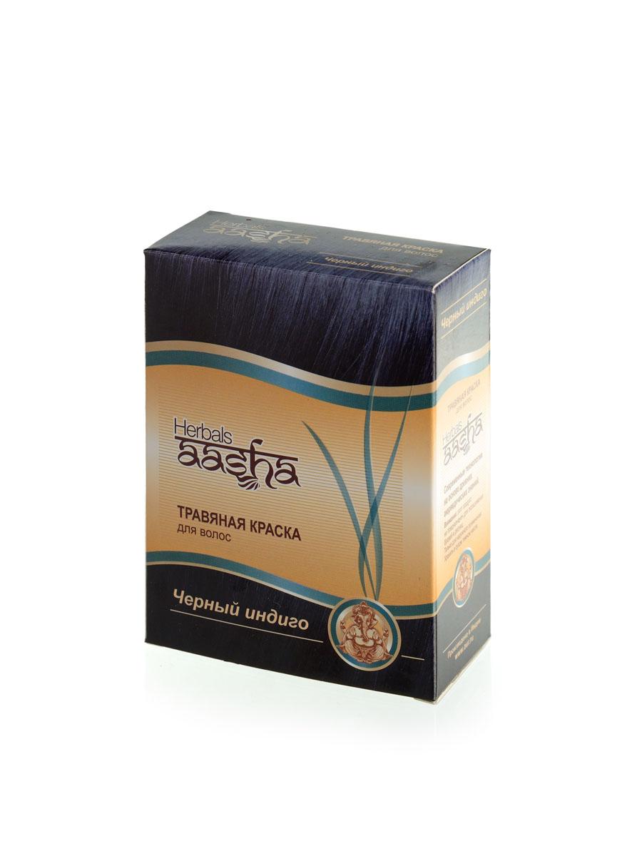 Aasha Herbals Травяная краска для волос Черный Индиго, 6 х 10 г