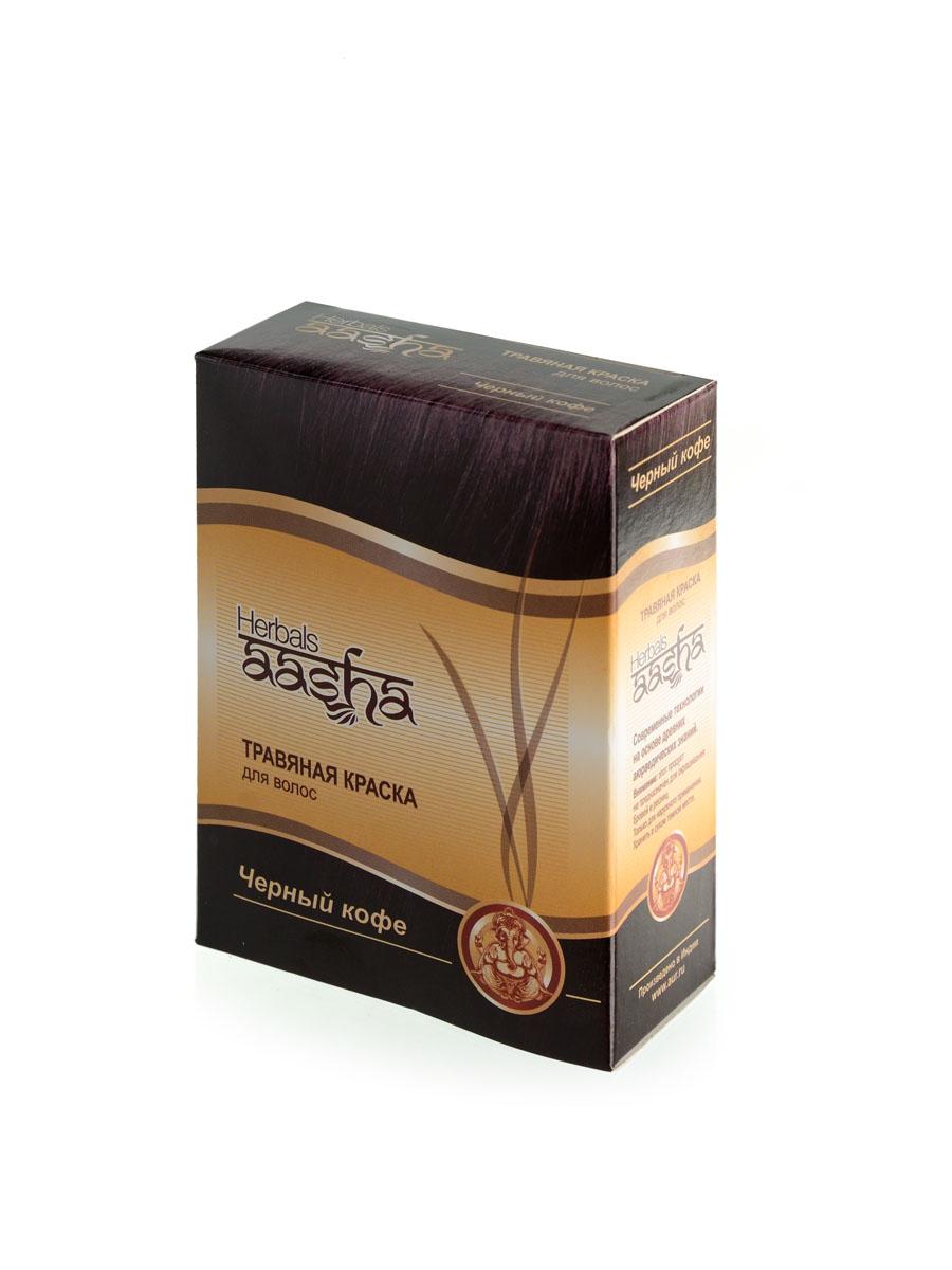 Aasha Herbals Травяная краска для волос Черный Кофе, 6х 10 г