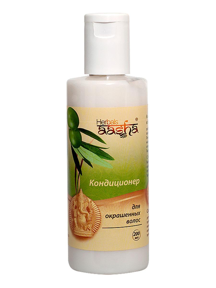 Aasha Herbals Кондиционер для окрашенных волос, 200 мл