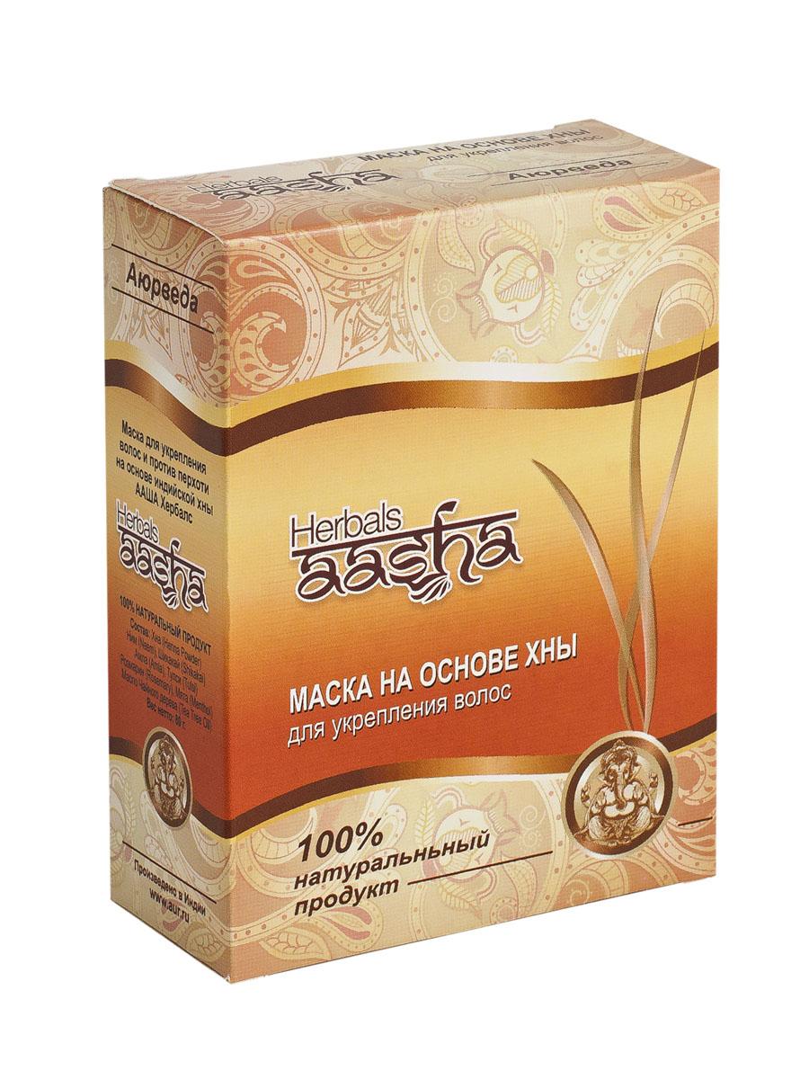 Aasha Herbals Маска для волос на основе хны, 80 г