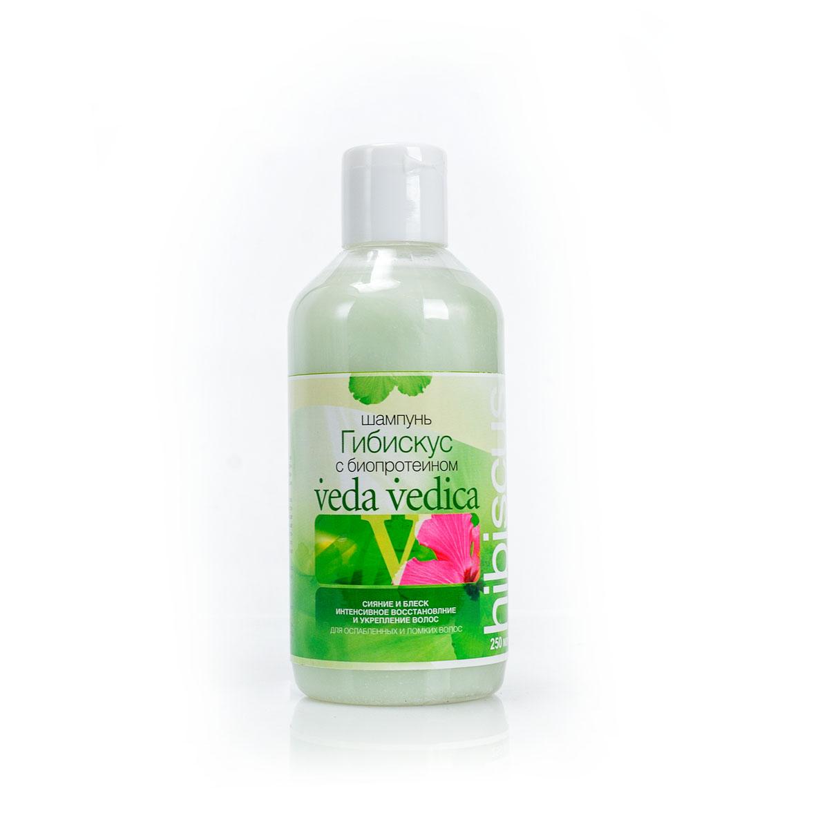 Veda Vedica Шампунь для волос Гибискус с биопротеином, 250 мл8906015080780Очищает и охлаждает волосы и кожу головы, увлажняет, питает витаминами по всей длине. Содействует укреплению тонких и ломких волос, создает гидролипидную пленку, которая делает волосы блестящими и шелковистыми. Рекомендуется для сухих, ломких и секущихся волос.