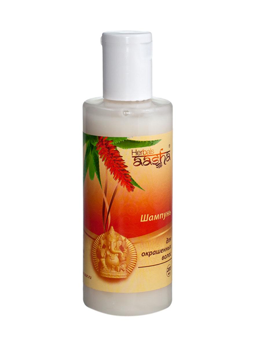 Aasha Herbals Шампунь для окрашенных волос, 200 мл