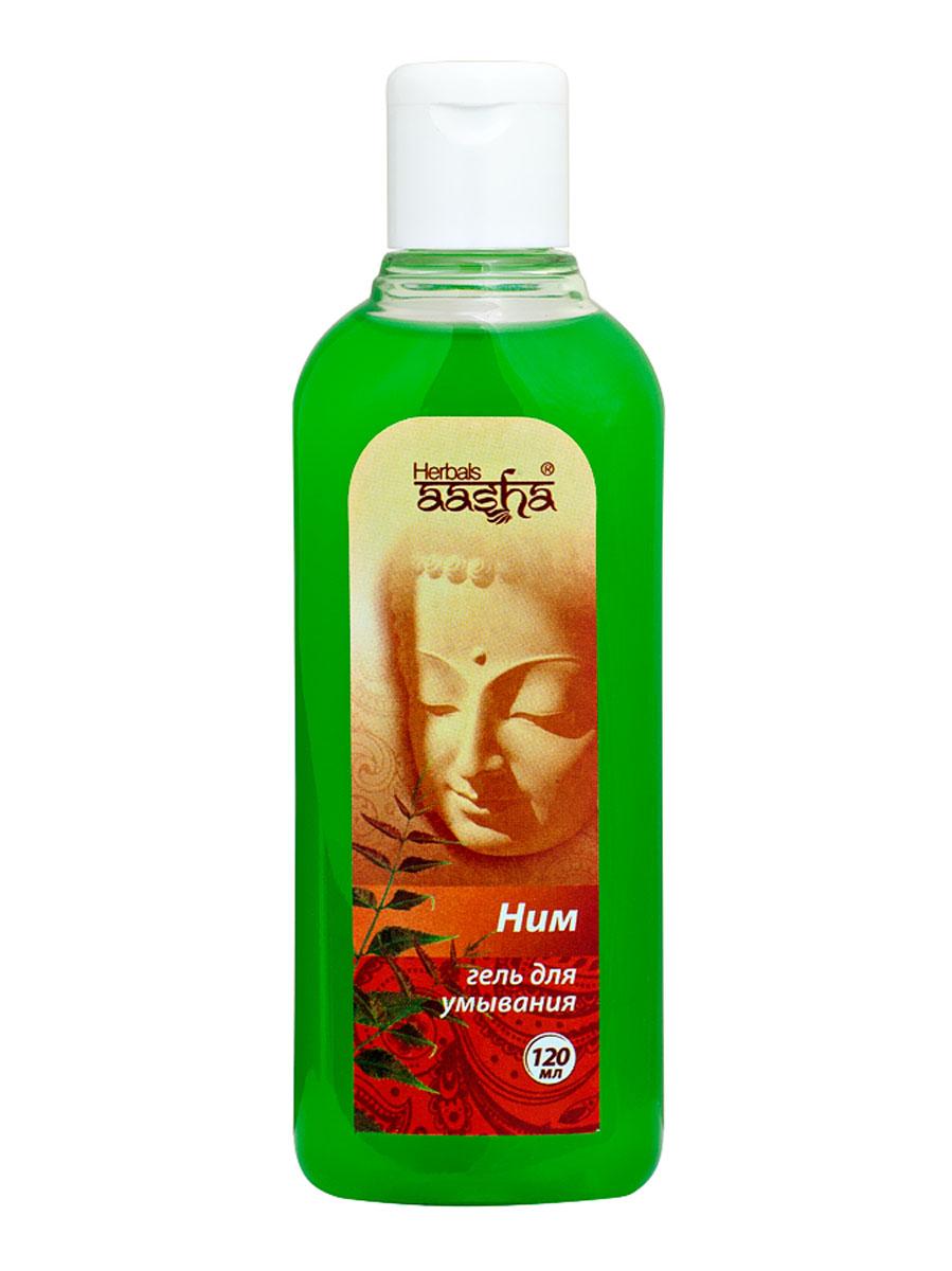 Aasha Herbals Гель для умывания Ним, 120 мл841028006342Эффективно очищает, кондиционирует и освежает кожу. Обладает выраженными антибактериальными свойствами. Регулирует работу сальных желез, успокаивает и увлажняет кожу. Помогает в борьбе с кожынми воспалениями. Для любого типа кожи.