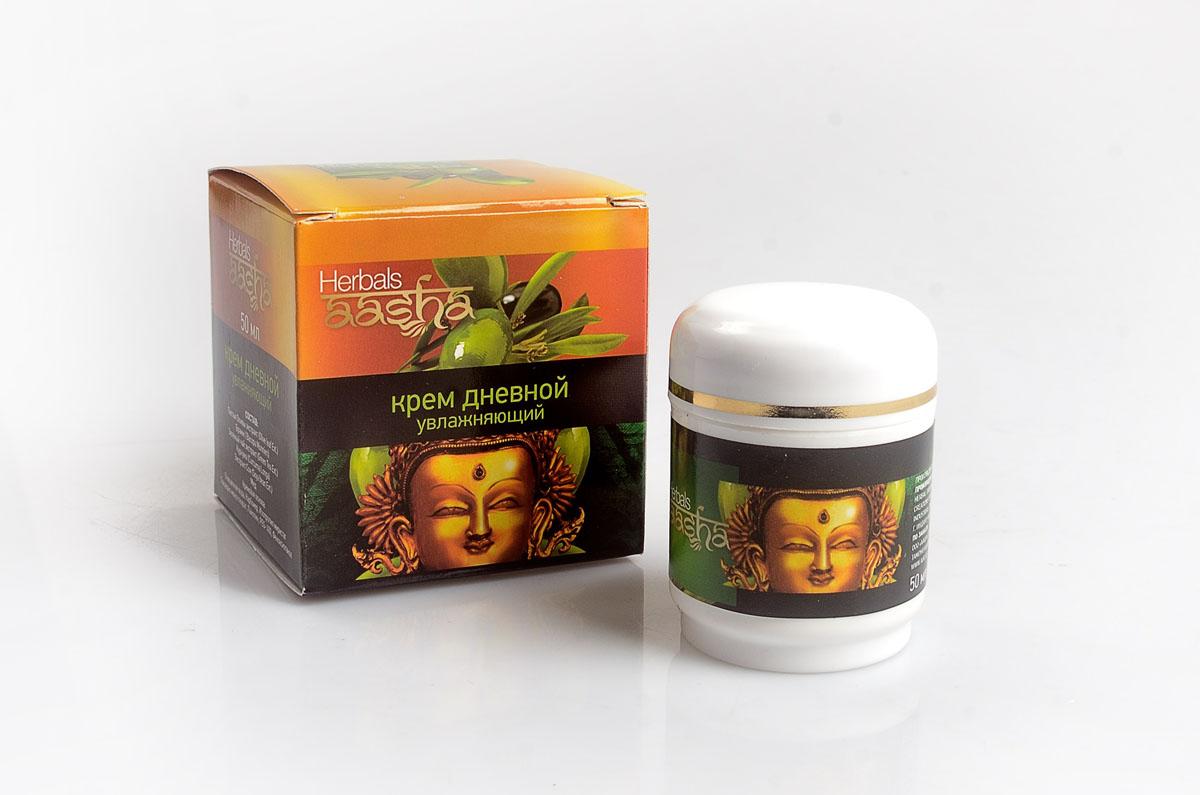 Aasha Herbals Крем для лица Дневной увлажняющий, 50 мл