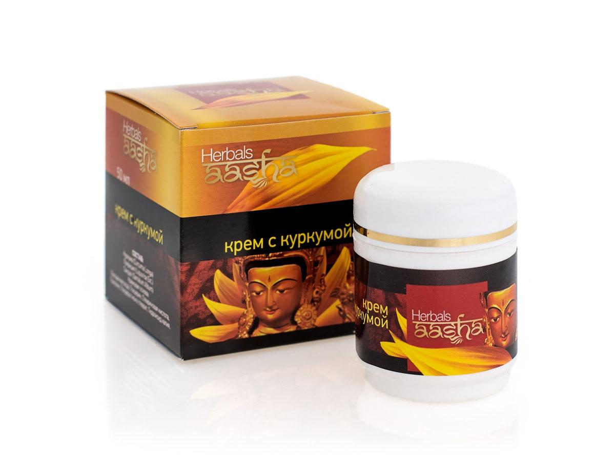 Aasha Herbals Крем для лица с Куркумой, 50 мл841028001422Универсальный крем широкого спектра действия с выраженными защитными и противовоспалительными свойствами. Выравнивает тон кожи, осветляет ее. Снимает воспаления, обеспечивает антисептическую защиту. Защищает кожу от неблагоприятных погодных условий, от солнечных лучей, обморожения и обветривания. Для любого типа кожи