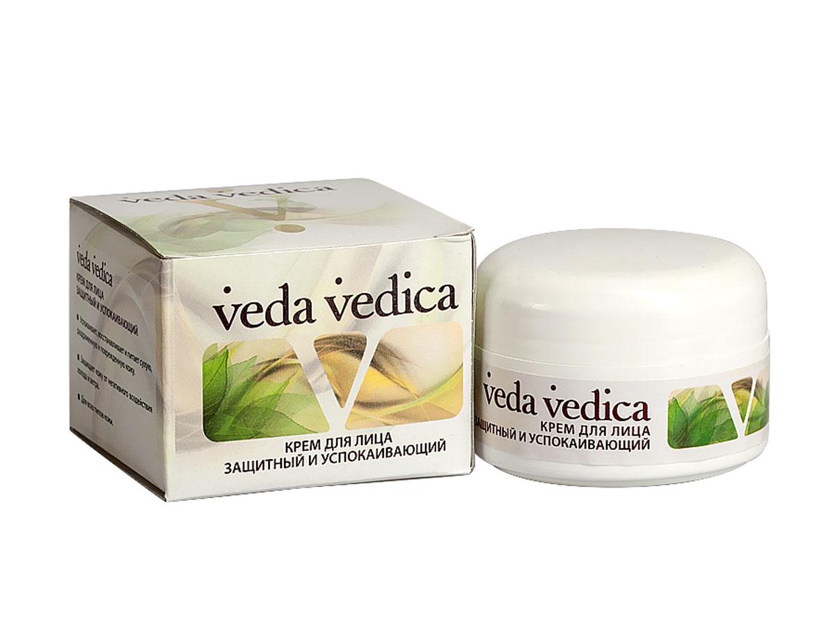 Veda Vedica Крем для лица Защитный и успокаивающий, 50 мл