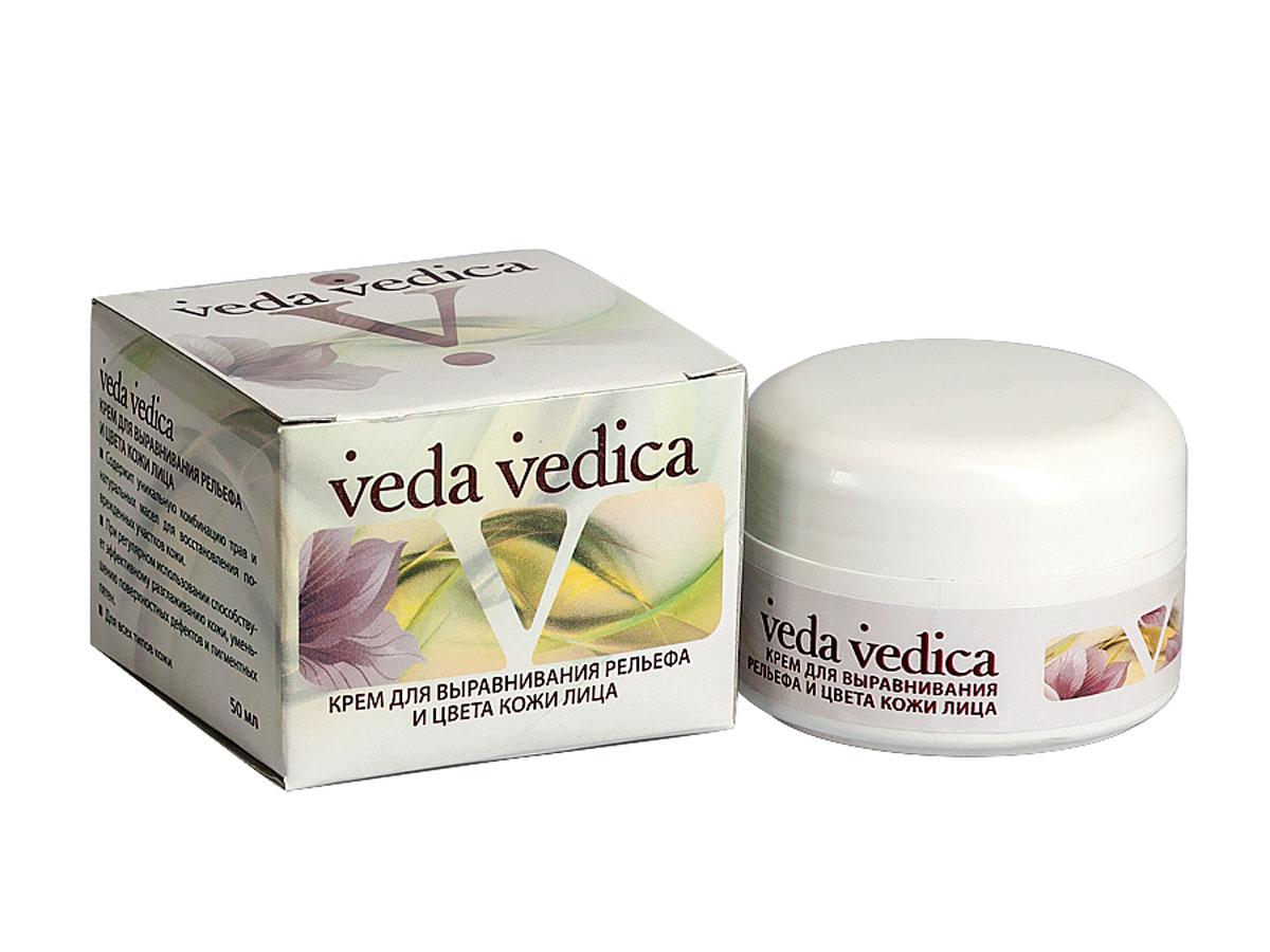 Veda Vedica Крем для выравнивания рельефа и цвета кожи лица, 50 мл8906015080988Композиция натуральных растительных масел и экстрактов, специально созданная для восстановления поврежденных и огрубевших участков кожи лица. Эффективно разглаживает кожу, уменьшает поверхностные дефекты и пигментные пятна. Обладает легкой текстурой. Для любого типа кожи.