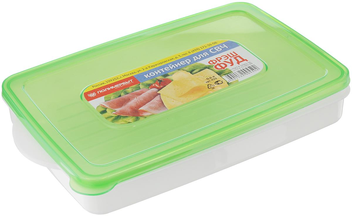 Контейнер для СВЧ Полимербыт Фрэш фуд, цвет: белый, салатовый, 600 млС450_белый, салатовыйКонтейнер Полимербыт Фрэш фуд прямоугольной формы, изготовленный из прочного пластика, предназначен специально для хранения пищевых продуктов и использования в СВЧ. Крышка легко открывается и плотно закрывается. Контейнер устойчив к воздействию масел и жиров, легко моется. Изделие имеет возможность хранения продуктов глубокой заморозки, обладает высокой прочностью. Можно мыть в посудомоечной машине. Подходит для использования в микроволновых печах. Объем: 600 мл.