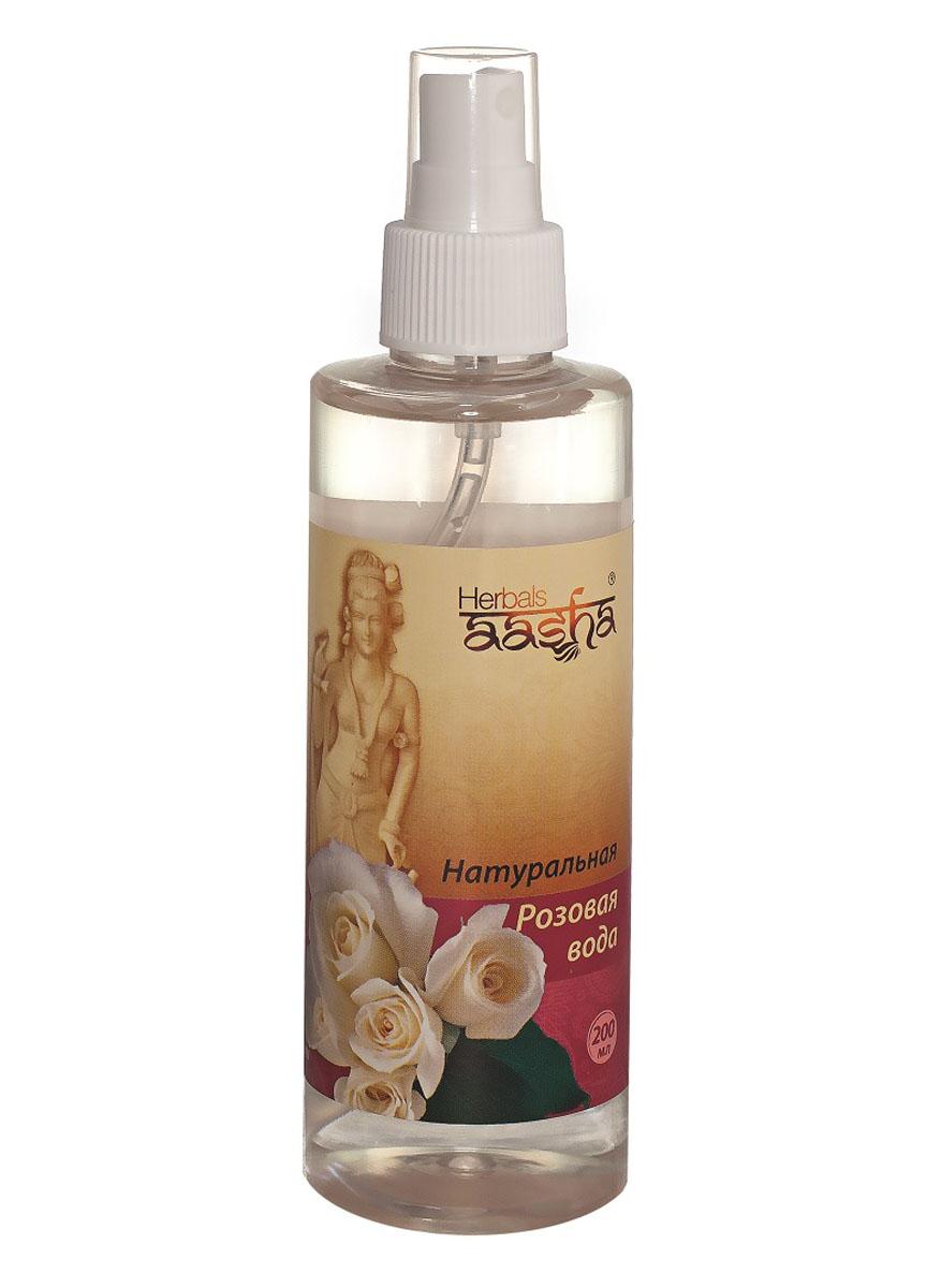 Aasha Herbals Натуральная Розовая вода-спрей, 200 мл841028006236Тонизирует и дает ощущение свежести. Обладает выраженным охлаждающим действием, успокаивает кожу. Снимает отечность, устраняет «мешки» и темные круги под глазами. Можно применять как основу для косметических масок. Для любого типа кожи