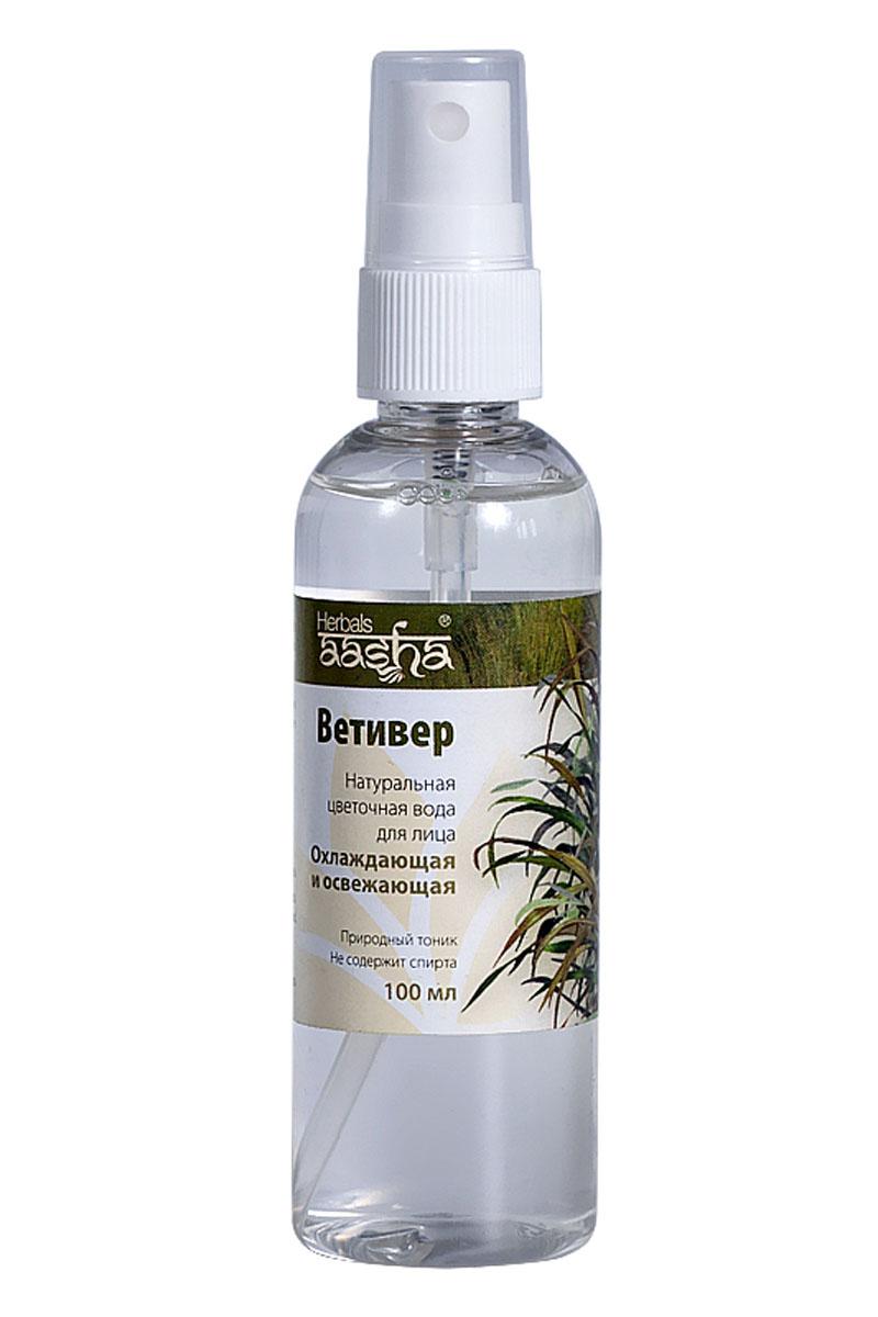 Aasha Herbals Цветочная вода для лица Ветивер, 100 мл841028006564Освежает и увлажняет кожу лица, оказывает охлаждающее действие. Выравнивает тон кожи, улучшает цвет лица. Подходит для снятия макияжа. Подходит для любого типа кожи