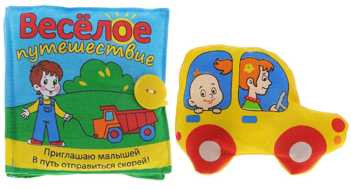 Мякиши Мягкая книжка-игрушка Веселое путешествие цвет желтый186_желтыйЯркая мягкая книжка-игрушка Мякиши Веселое путешествие обязательно понравится вашему ребенку и не позволит ему скучать. Игрушка выполнена в виде книжки-растяжки, застегивающейся на пуговицу. К книжке прилагается мягкая погремушка в виде машинки. В изготовлении игрушки использовались высококачественные материалы с яркими четкими рисунками и мягкий наполнитель, что делает ее абсолютно безопасной в игре. Книжка-игрушка Мякиши Веселое путешествие научит ребенка различать цвета и формы, будет способствовать развитию тактильных ощущений, моторики, координации движений, мышления, цветового восприятия.