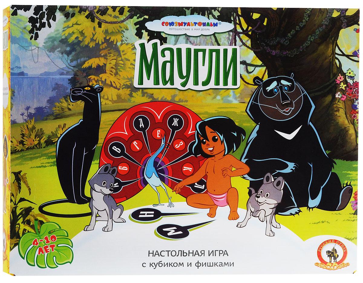 Русский стиль Настольная игра Маугли