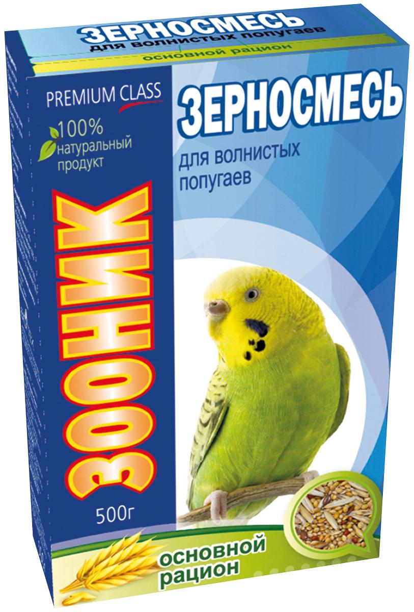 Корм Зооник Премиум. Основной рацион, для волнистых попугаев, 500 г4009Зооник Основной рацион - cбалансированный полнорационный высококачественный корм для волнистых попугаев. Оптимальный баланс веществ поддерживает организм птицы в здоровом состоянии, дарит энергию и активность. Корм содержит все необходимые компоненты для здоровой жизнедеятельности.