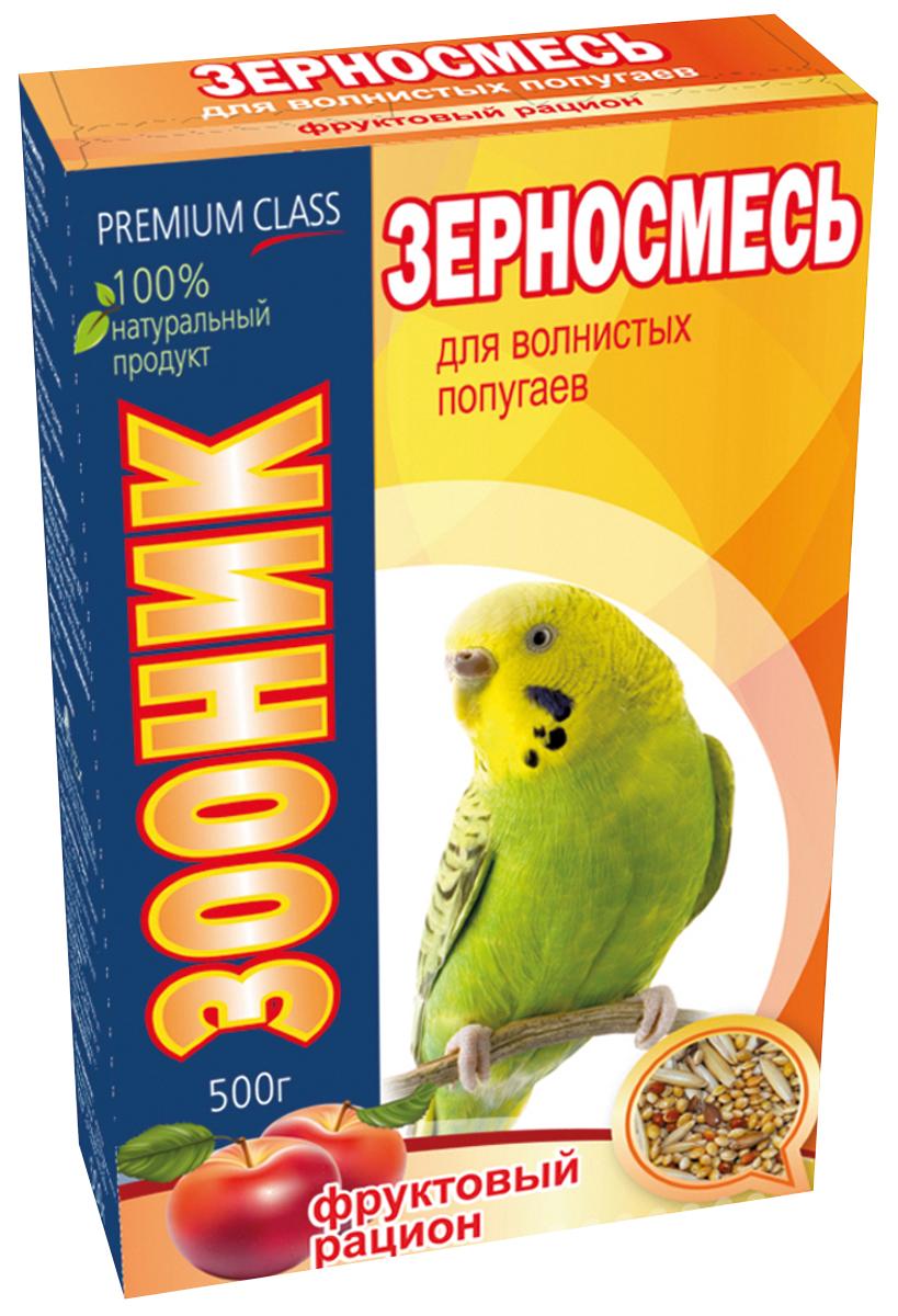 Корм для волнистых попугаев Зооник Премиум. Фруктовый рацион, 500 г4010Корм для волнистых попугаев Зооник Премиум. Фруктовый рацион - сбалансированный полнорационный высококачественный корм для волнистых попугаев. Оптимальный баланс веществ поддерживает организм птицы в здоровом состоянии, дарит энергию и активность. Корм содержит все необходимые компоненты для здоровой жизнедеятельности. Овощи и фрукты в составе корма значительно разнообразят рацион вашего питомца. Состав: просо желтое, просо красное, овсянка, канареечное семя, лен, подсолнечник, овес, конопляное семя, рапс, морковь сушеная, яблоки сушеные, сафлор. Анализ: белки - не менее 13%, углеводы - не менее 20%, жиры- не более 8%, клетчатка - не более 10%, влажность - не более 10%. Товар сертифицирован.
