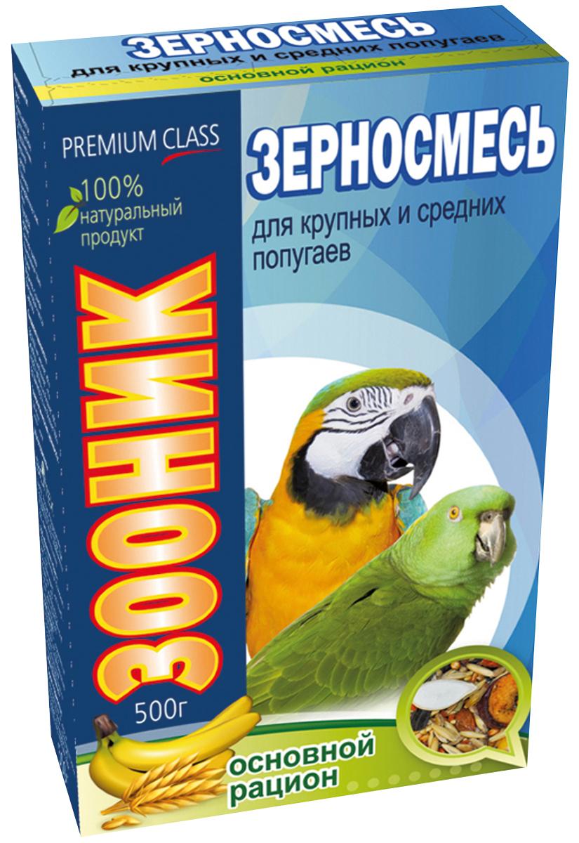 Корм Зооник Премиум. Основной рацион, для средних и крупных попугаев, 400 г4011Зооник Фруктовый рацион - cбалансированный полнорационный высококачественный корм для средних и крупных попугаев. Оптимальный баланс веществ поддерживает организм птицы в здоровом состоянии, дарит энергию и активность. Корм содержит все необходимые компоненты для здоровой жизнедеятельности. Овощи и фрукты в составе корма значительно разнообразят рацион вашего питомца.