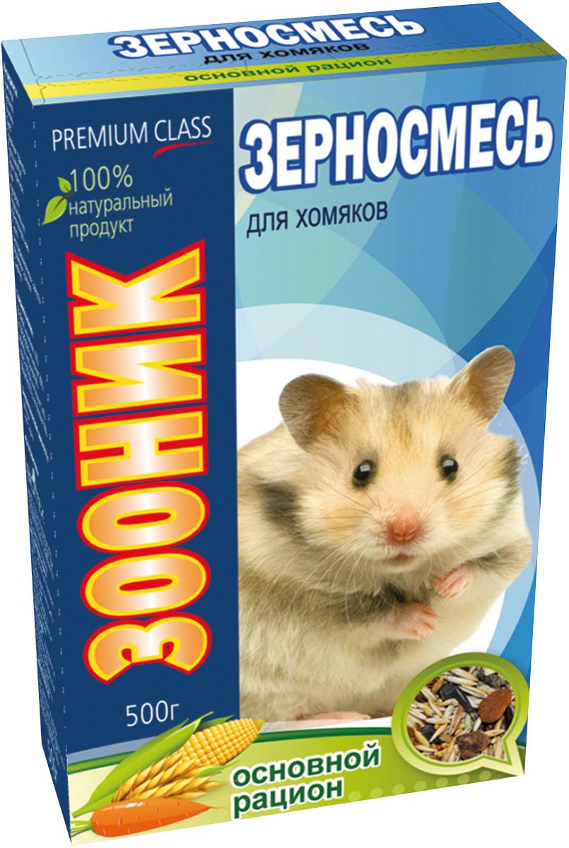 Корм Зооник Основной рацион, для хомяков, 400 г4013Корм Зооник Основной рацион - сбалансированный полнорационный высококачественный корм для хомяков. Оптимальный баланс веществ поддерживает организм животного в здоровом состоянии, дарит энергию активность. Корм содержит все необходимые компоненты для здоровой жизнедеятельности. Состав: пшеница, овсянка, ячмень, овес, травяные гранулы, просо желтое, просо красное, лен, кукуруза, подсолнечник, конопляное семя, сорго, экструдированные гранулы, морковь сушеная, сафлор. Товар сертифицирован.