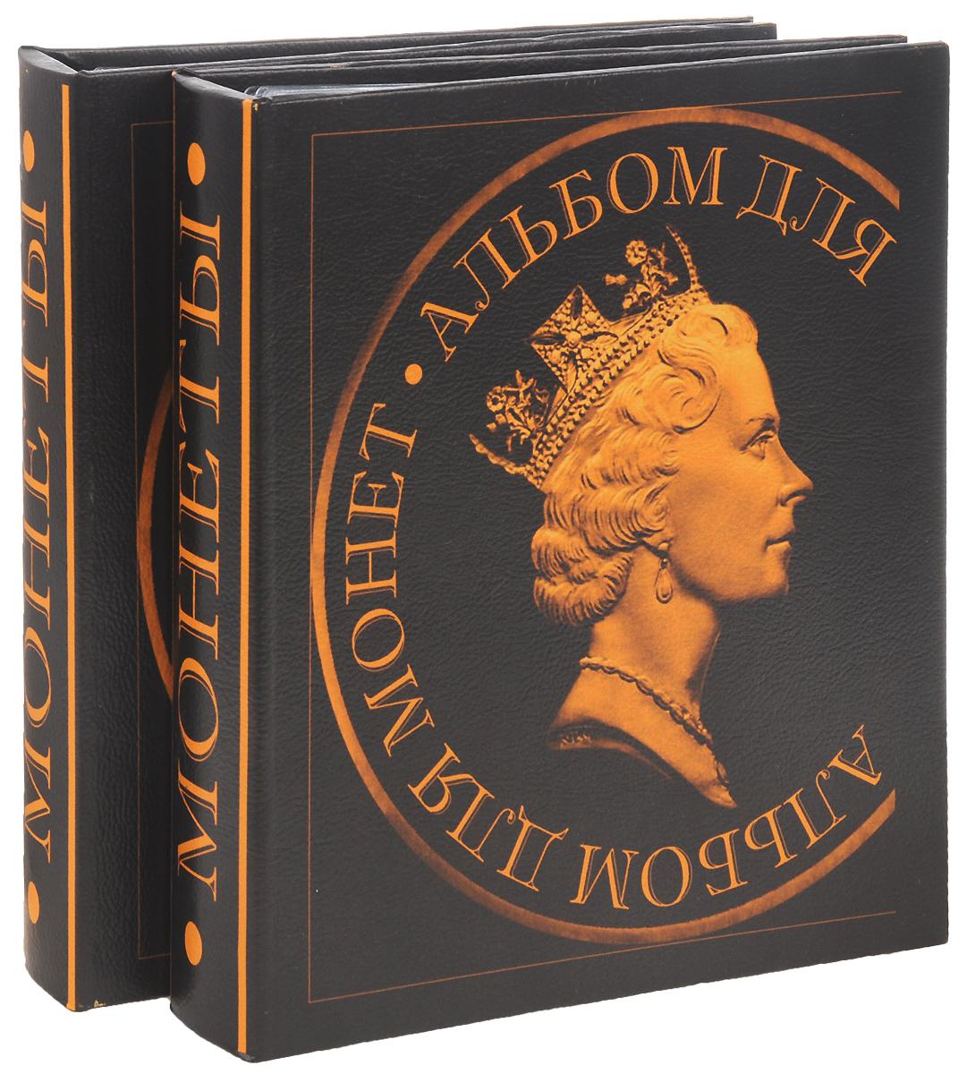 Альбом для монет Русские Подарки Королева Великобритании, на 480 монет, 2 шт. 184207184207Альбом Русские Подарки Королева Великобритании отлично подходит для хранения памятных 10-рублевых и схожих с ними по размеру монет. Альбом рассчитан на 480 монет: содержит 10 пластиковых листов, на каждом 48 ячеек. Крепятся листы при помощи кольцевого разъемного механизма. Обложка изделия выполнена из картона, обтянутого искусственной кожей, и оформлена изображением профиля королевы Великобритании. В комплект входят два одинаковых альбома. Такие альбомы станут отличным подарком для коллекционеров монет. Размер альбома: 26 см х 23 см х 4 см. Размер ячейки: 2,8 см х 2,8 см.