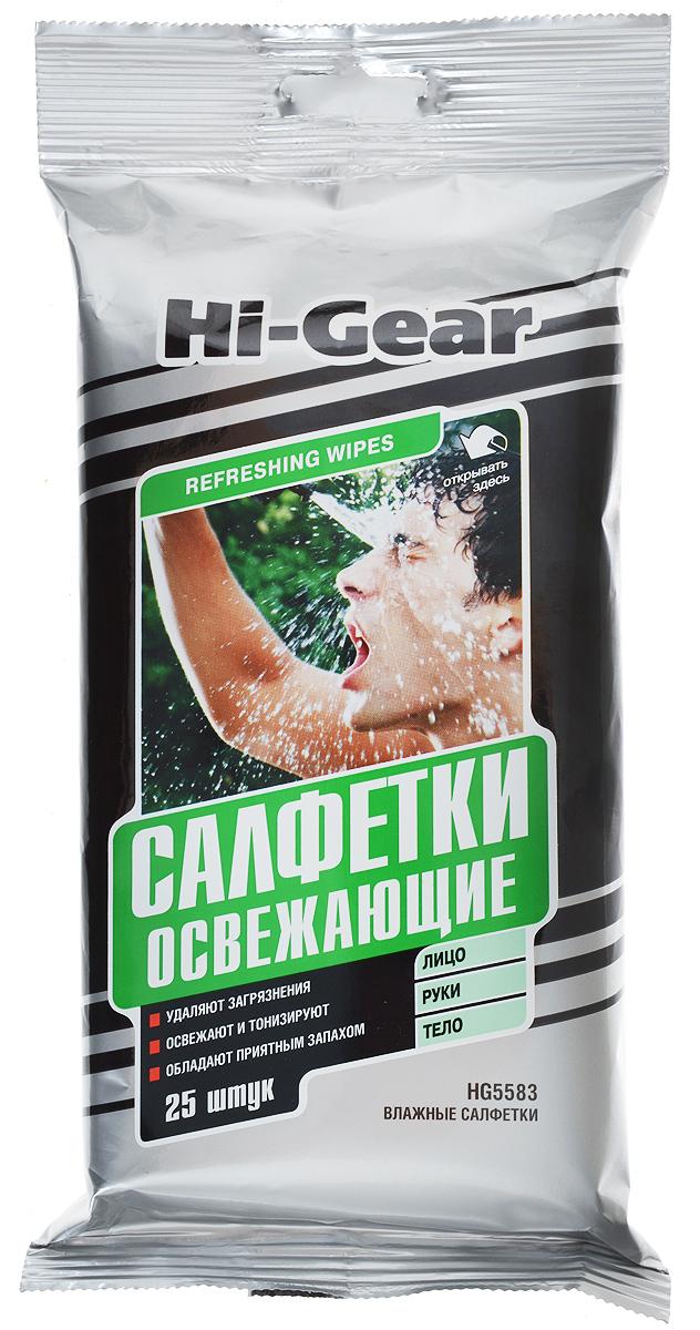 Салфетки влажные Hi-Gear, освежающие, 25 штHG 5583Влажные салфетки Hi-Gear эффективно очищают, надолго освежают и тонизируют кожу лица и тела, восстанавливая ее эластичность и упругость. Содержат эфирные масла и растительные экстракты, повышающие концентрацию внимания. В состав пропитывающего лосьона входят компоненты, которые обеспечивают коже максимальный уход. Заменяют процедуру умывания в жару, во время путешествий, поездок, в перерывах между занятиями спортом. Придают ощущение комфорта и моментальную свежесть. Удобная компактная упаковка позволяет всегда держать салфетки под рукой. Состав: нетканое волокно; пропитывающий лосьон: деминерализованная вода, пропиленгликоль, динатриевая соль ЭДТА, кокамидопропил бетаин, цетримониум хлорид, ПЭГ-40 гидрогенизированное касторовое масло, метилизотиазолинон, бензизотиазолинон, йодопропинилбутилкарбамат, отдушка, лимонная кислота. Товар сертифицирован.