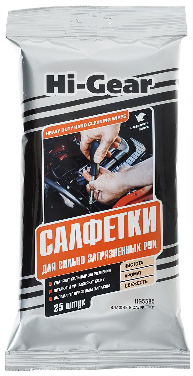 Салфетки влажные Hi-Gear, для сильно загрязненных рук, 25 штHG 5585Специально подобранная композиция очищающего лосьона и активных компонентов влажных салфеток Hi-Gear позволяет эффективно удалять стойкие загрязнения с кожи рук. Салфетки справляются с такими трудноудаляемыми загрязнениями, как технические жидкости и смазки, а также пищевой жир. Придают коже приятный аромат и ощущение чистоты. В состав пропитывающего лосьона входят косметические очистители, противовоспалительные компоненты, кондиционирующие добавки, которые смягчают и питают кожу рук, обеспечивая ей максимальную защиту и уход. Незаменимы в дороге, при работе с автомобилем и на отдыхе. Удобная компактная упаковка позволяет всегда держать салфетки под рукой. Состав: деминерализованная вода, менее 15%: изопропанол, менее 5%: ПАВ, комплексообразователь, диэтаноламид кокосового масла, пропиленгликоль, эмульгатор, d-лимонен, эфиры пропиленгликоля, консервант, отдушка. Товар сертифицирован.