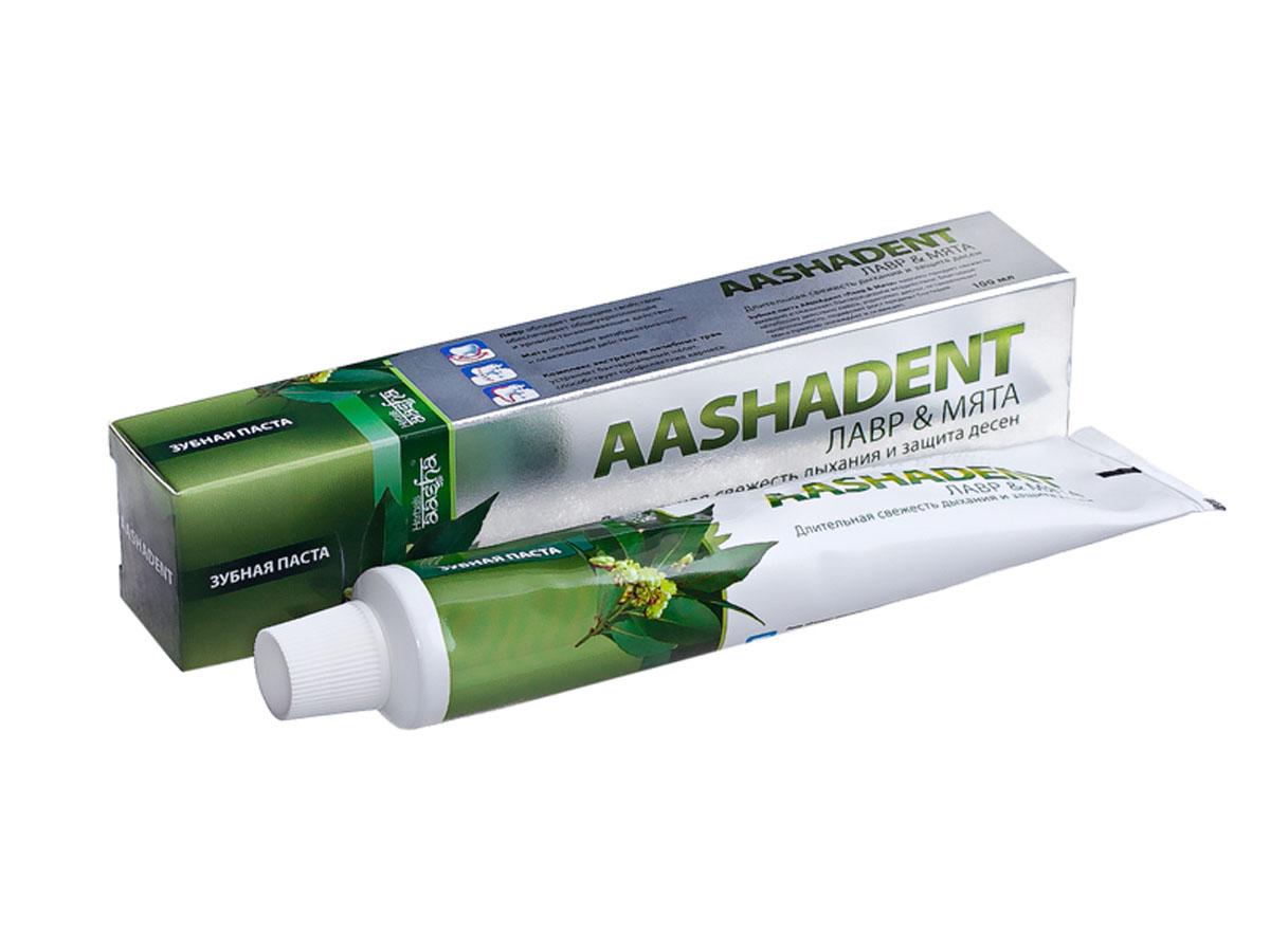Aashadent Зубная паста Лавр и Мята, 100 мл0841028005390Восстанавливает, очищает и оживляет слизистую оболочку, эффективно устраняет неприятные запахи, освежает полость рта. Подавляет рост вредных бактерий. Укрепляет и сохраняет зубную эмаль, укрепляет десны и сохраняет здоровье полости рта. Обладает охлаждающе-мятным вкусом. Рекомендуется при воспаленной ротовой полости и активным курильщикам