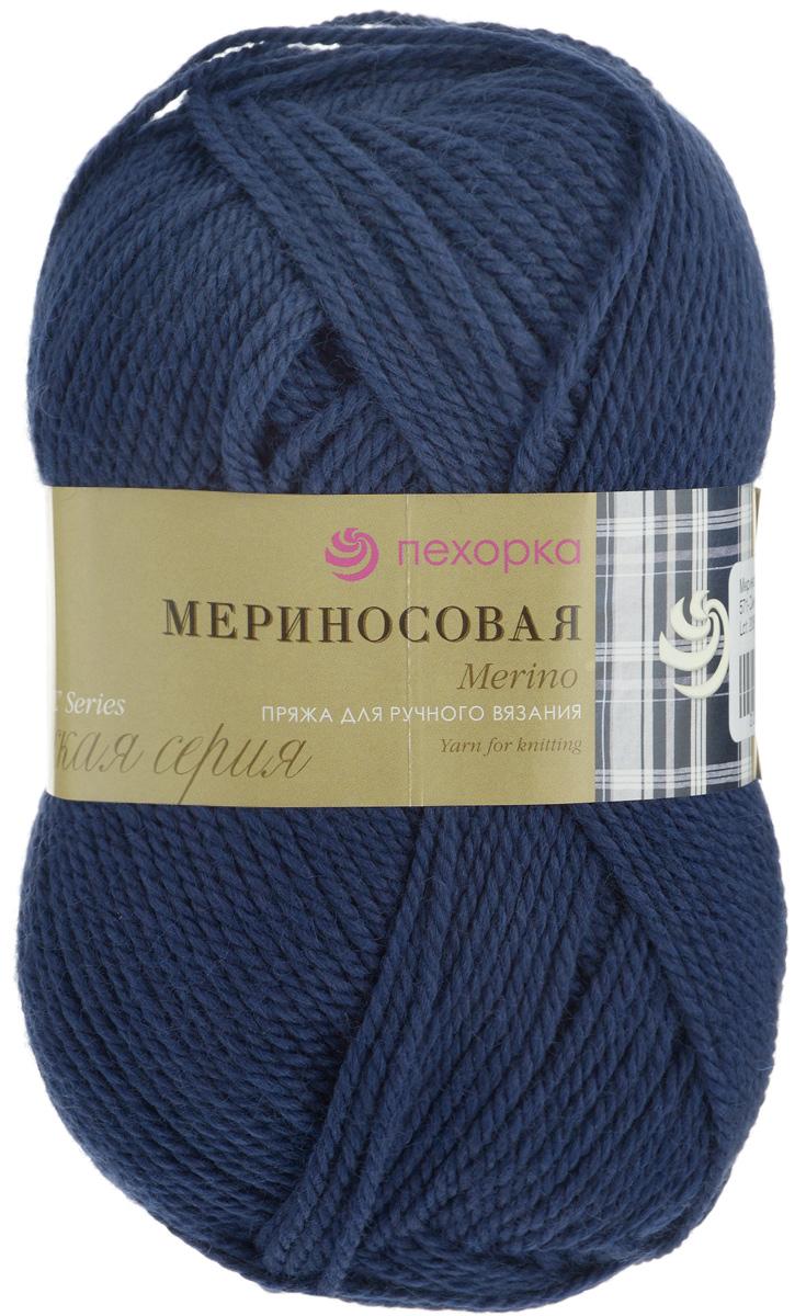 Пряжа для вязания Пехорка Мериносовая, цвет: синий (571), 200 м, 100 г, 10 шт360021_571-синийПряжа для вязания Пехорка Мериносовая изготовлена из мериносовой шерсти и акрила. Эта полушерстяная пряжа больше подходит для ручного вязания спицами в одну нить. Пряжа мягкая и нежная, оптимальной толщины. С такой пряжей вы сможете связать своими руками необычные, красивые и теплые вещи. Рекомендованные спицы для вязания № 4. Комплектация: 10 мотков. Состав: 50% мериносовая шерсть, 50% акрил.