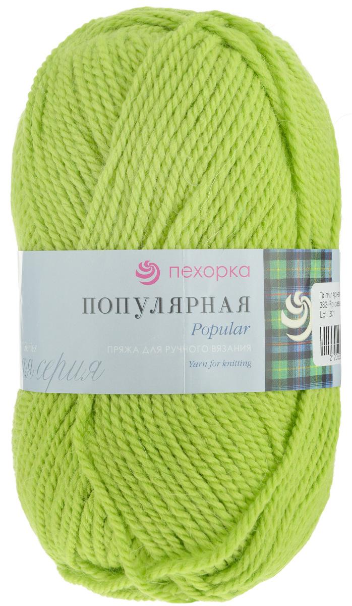 Пряжа для вязания Пехорка Популярная, цвет: яркая-саванна (382), 133 м, 100 г, 10 шт360031_382 яр.саваннаПряжа для вязания Пехорка Популярная изготовлена из шерсти и акрила. Эта полушерстяная классическая пряжа подходит для ручного вязания. Пряжа предназначена для толстых зимних свитеров, джемперов, шапок, шарфов. Импортная полутонкая шерсть придает изделию из нее следующие свойства: прочность, упругость, высокую износостойкость и теплоизоляционные качества. Благодаря шерсти в составе пряжи, изделия получаются очень теплыми, а процент акрила придает практичности, поэтому вещи из этой пряжи не деформируются после стирки и в процессе носки. Рекомендуются спицы № 6 мм. Состав: 50% шерсть, 50% акрил.