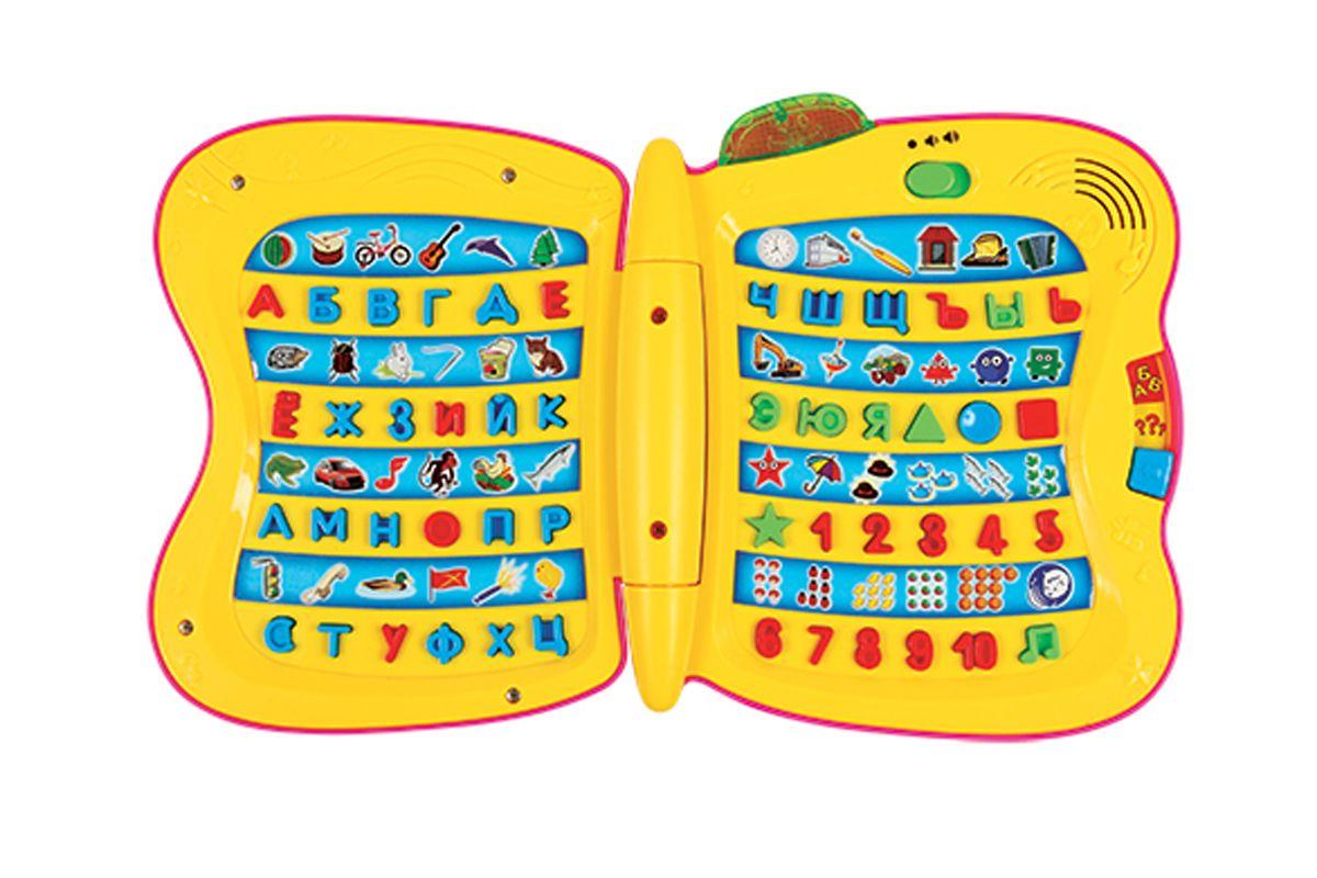 Умка Обучающая книга Винни-пухаA848-H05023RUЯркая забавная книга, разговаривающая голосом любимого героя, сделает процесс обучения увлекательным и интересным! Эта книга познакомит ребёнка с буквами, цифрами, словами, фигурами, а также развлечёт ребёнка весёлыми песнями! 3 режима: «Обучение». Нажимая на кнопки книги в этом режиме, ребёнок услышит названия цифр, фигур и букв. «Экзамен». С этим режимом малыш закрепит полученные знания.«Стихи». Нажимая на кнопки с геометрическими фигурами, цифрами и буквами, ребёнок услышит стихотворения, которые помогут лучше усвоить знания. Игрушка способствует развитию речи, внимания, памяти, визуального и слухового восприятия.