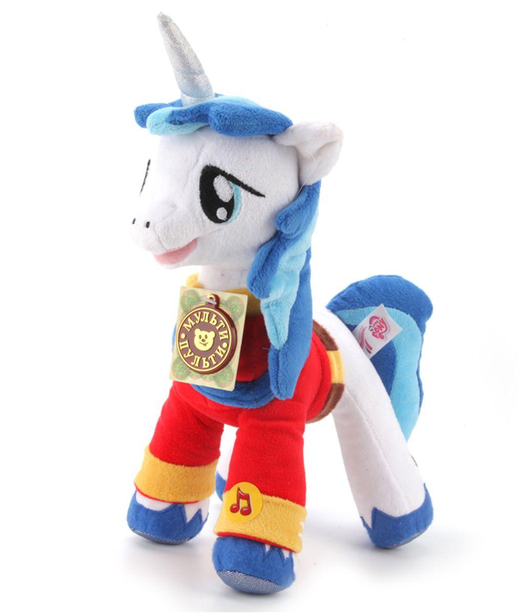 Мульти-Пульти Мягкая игрушка Пони принц Армор 25 смV27463/25Мягкая игрушка сама по себе ассоциируется с радостью и весельем, конечно, и для наших детей такой подарок станет поистине незабываемым. Забавные, добрые мягкие игрушки радуют детей с самого рождения. Ведь уже в первые месяцы жизни ребенок проявляет интерес к плюшевым зверятам и необычным персонажам. Сначала они помогают ему познавать окружающий мир через тактильные ощущения, знакомят его с животным миром нашей планеты, формируют цветовосприятие и способствуют концентрации внимания.