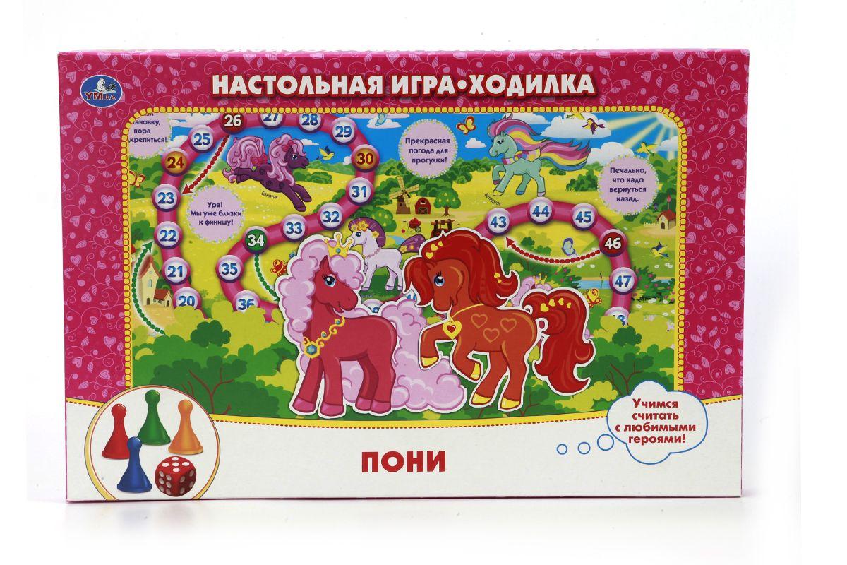 Умка Настольная игра-ходилка Пони