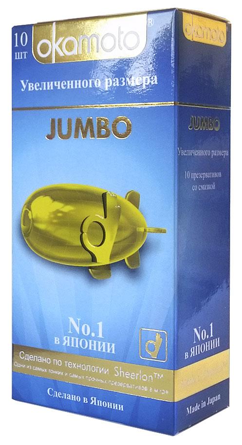 Okamоto Презервативы Jumbo, увеличенного размера, 10 шт71242Презервативы Okamato Jumbo черного цвета, цилиндрической формы с накопителем, силиконовой смазкой и утолщенными стенками. Изготовлены из натурального высококачественного японского латекса с использованием особой технологии Sheerlon. За счет утолщенных стенок обеспечивается еще больший уровень надежности, однако благодаря мягкости не теряется чувствительность. Проверены с использованием электростатической технологии для максимальной надежности.